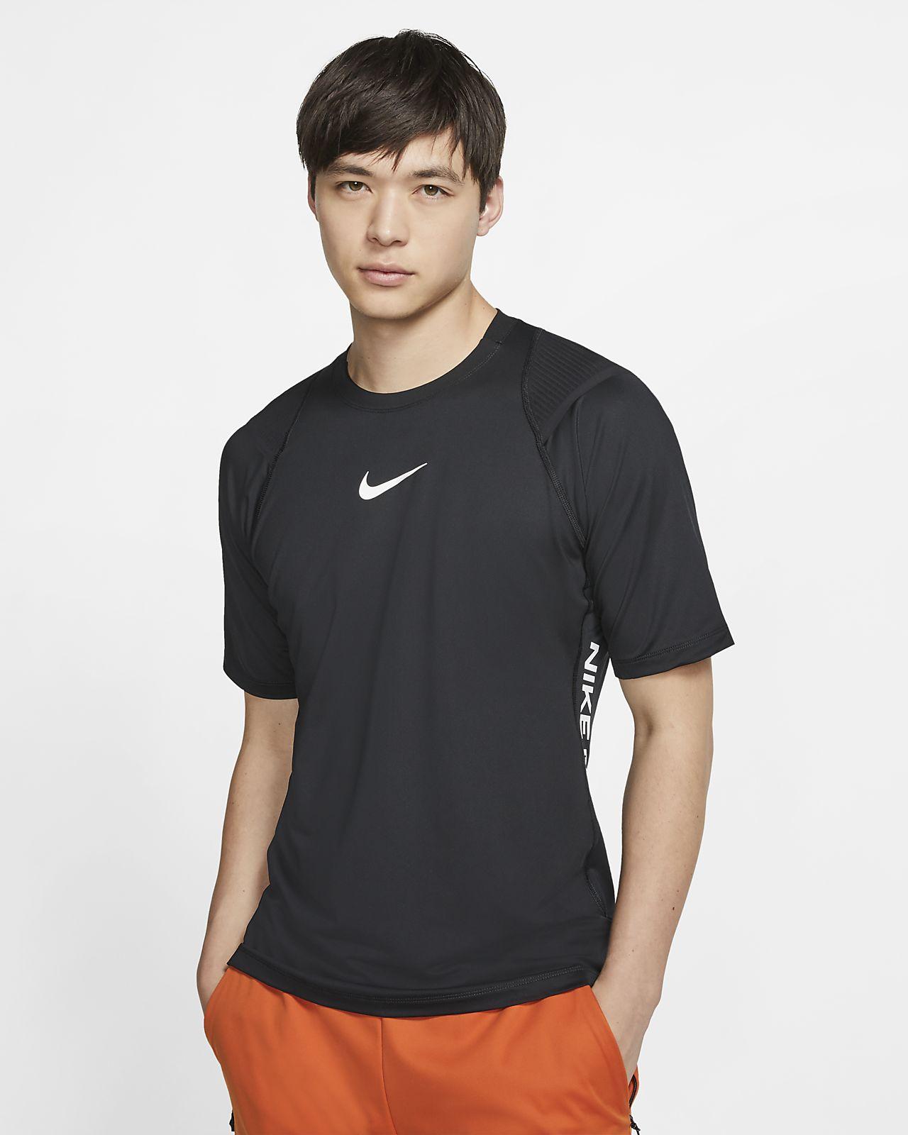 Nike Pro AeroAdapt Kısa Kollu Erkek Üstü