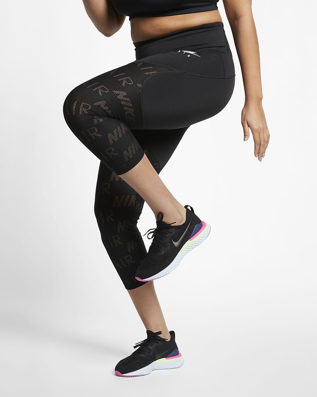 Женские укороченные тайтсы для бега Nike Air Fast (большие размеры)