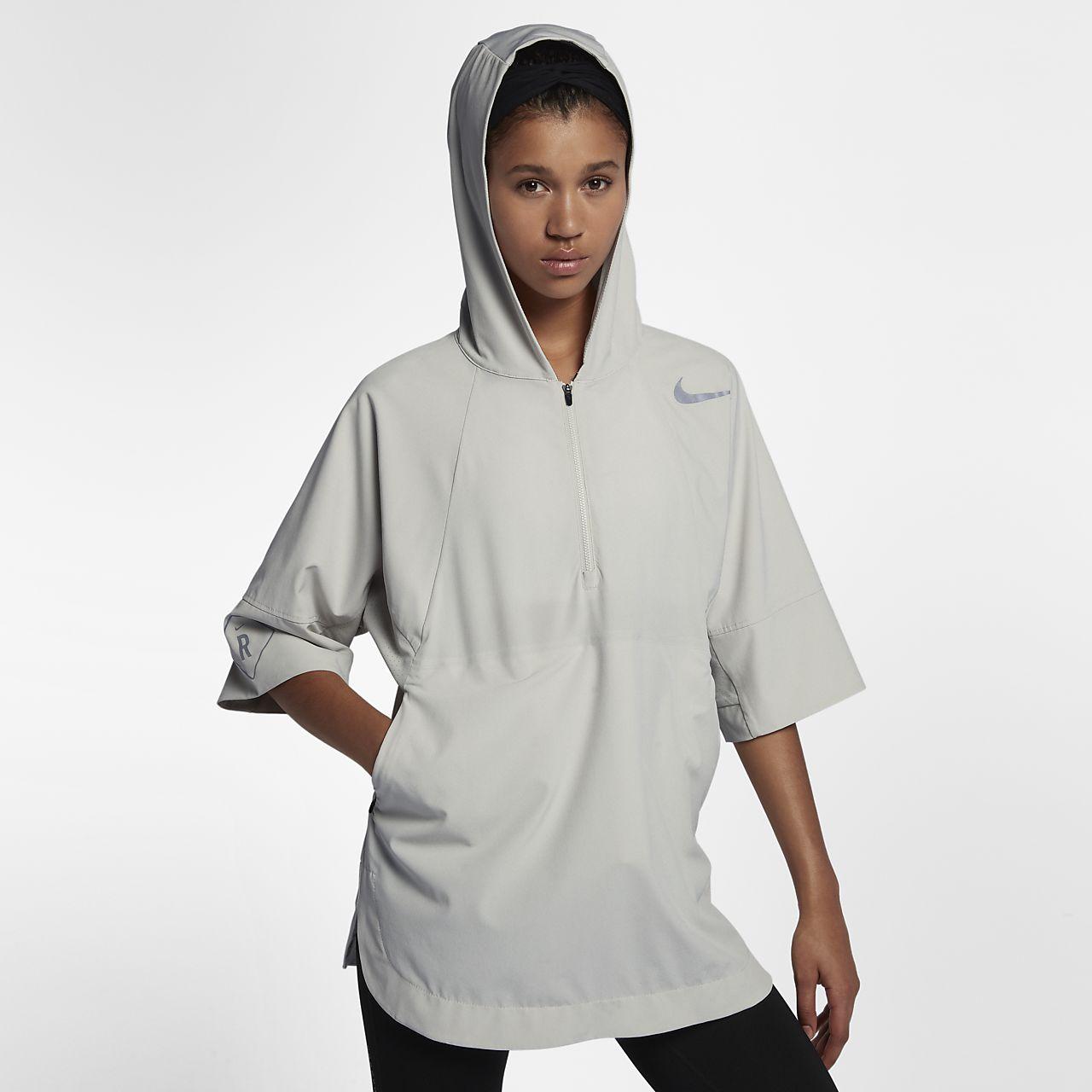 Nike Run Division Unisex Short-Sleeve Running Jacket
