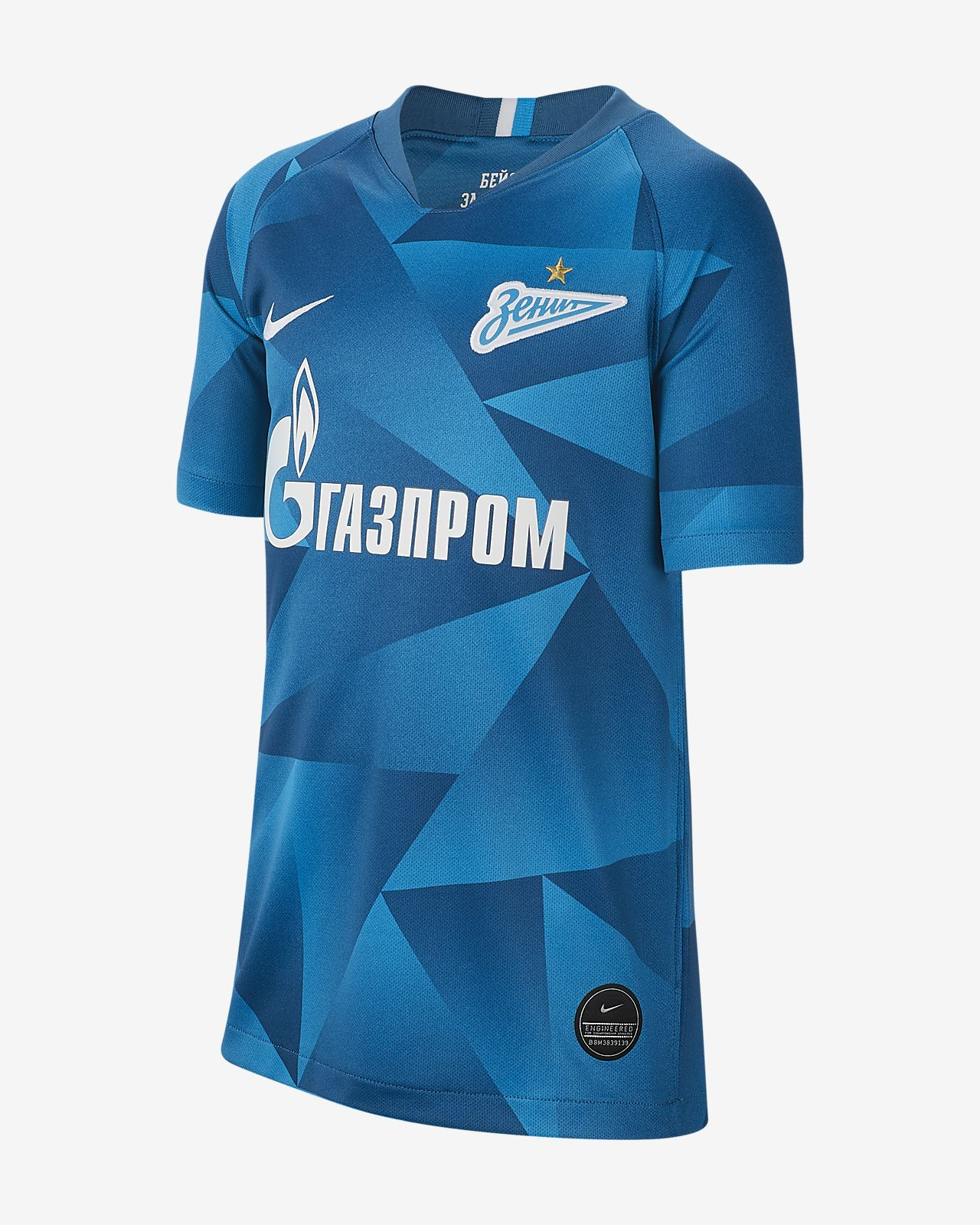 Maillot de football Zenit Saint Petersburg 2019/20 Stadium Home pour Enfant plus âgé
