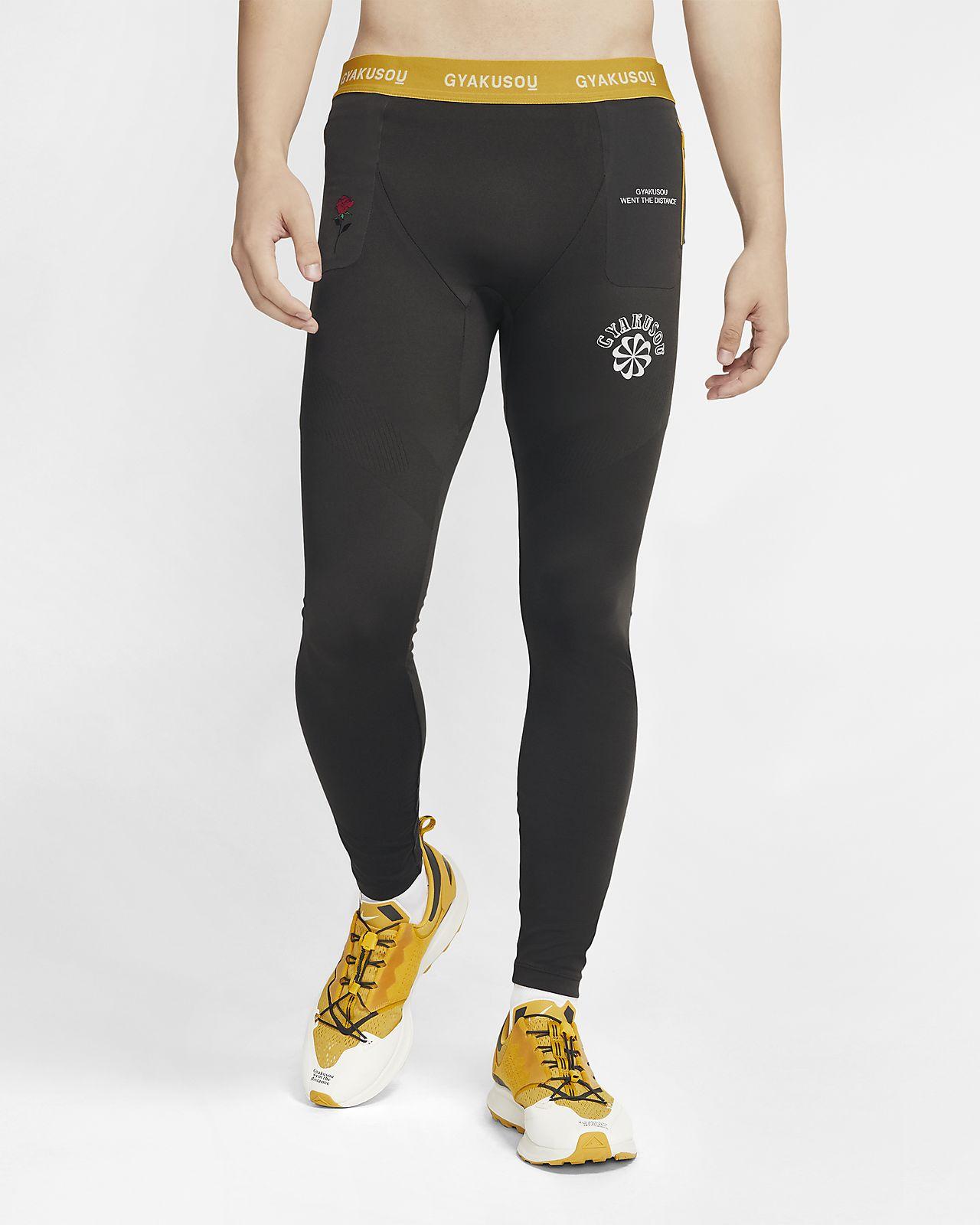 Nike x Gyakusou Malles d'hèlice