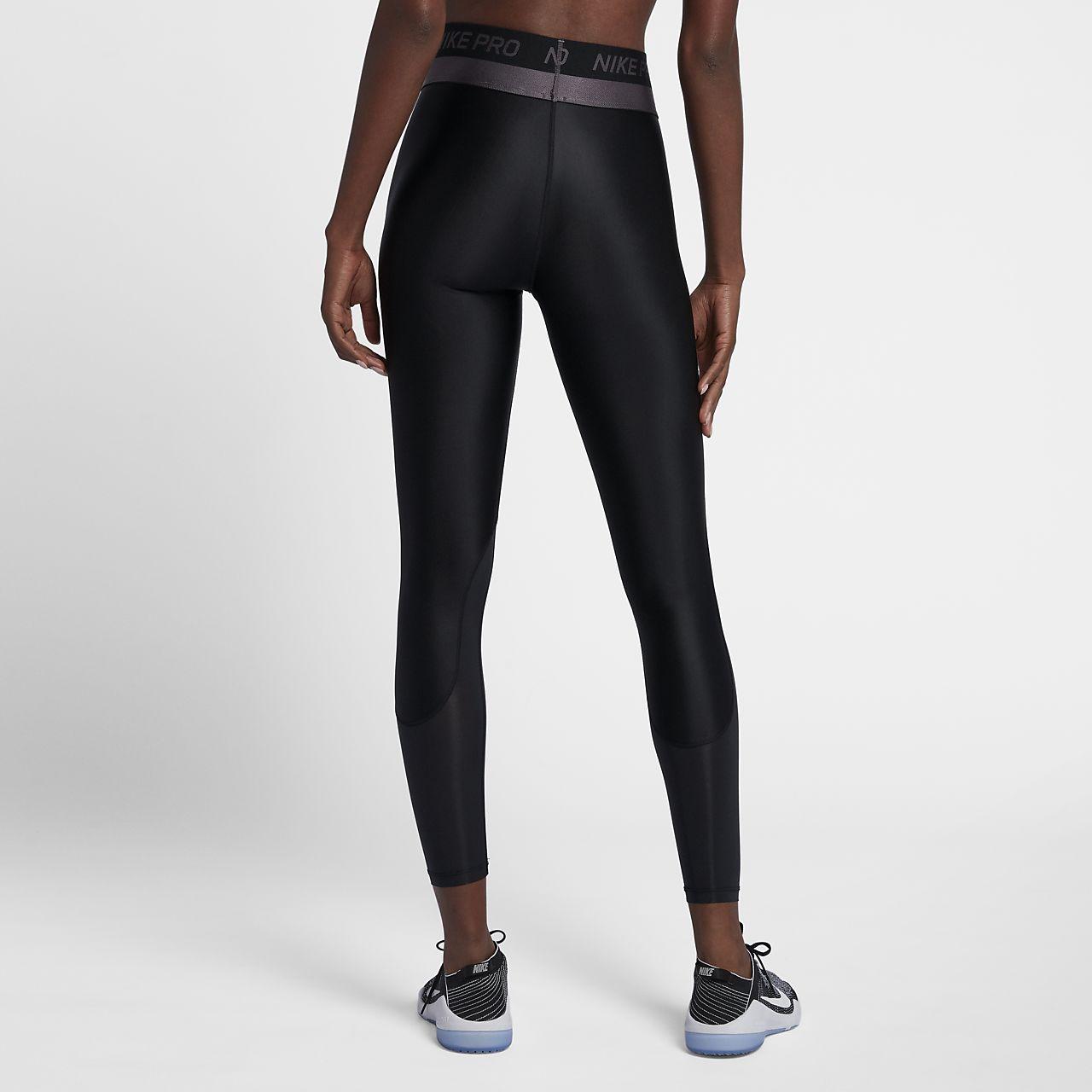 c03ce24620 Nike Pro HyperCool Women's Mid-Rise Training Tights. Nike.com IL