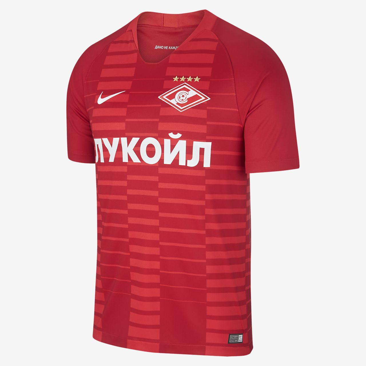 2018 19 Spartak Moscow Stadium Home Men s Football Shirt. Nike.com IE 1ebaa1e6e