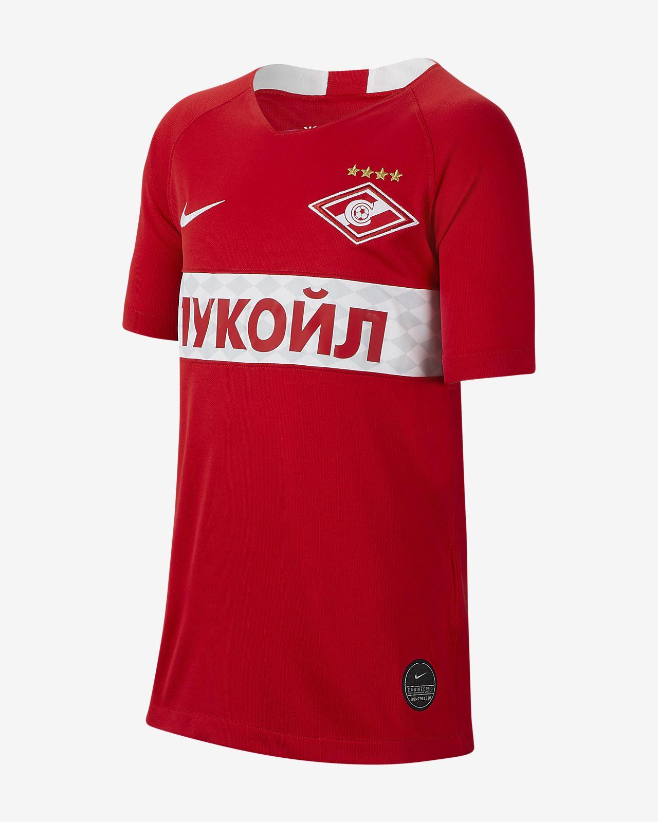 Camiseta de fútbol de local para niños talla grande Stadium del Spartak Moscow 2019/20