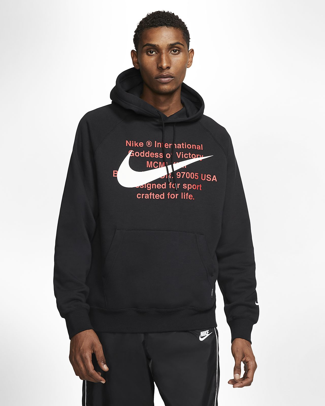 Nike Training Hoodie Herren | JD Sports