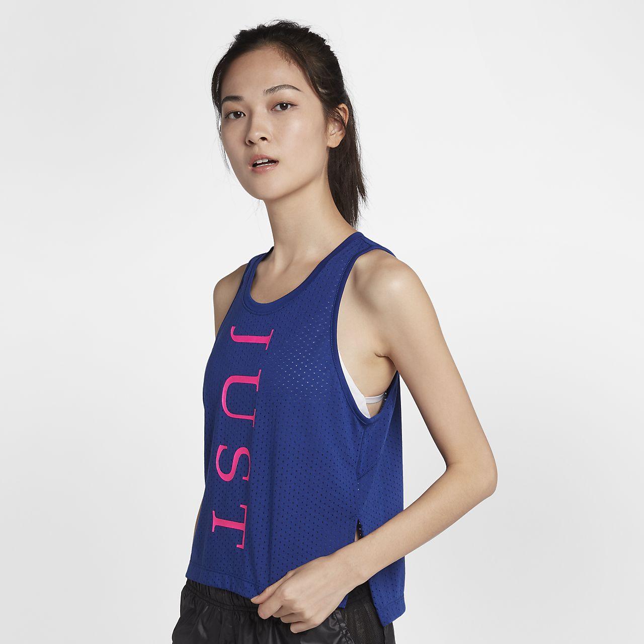 เสื้อกล้ามวิ่งผู้หญิง Nike Tailwind