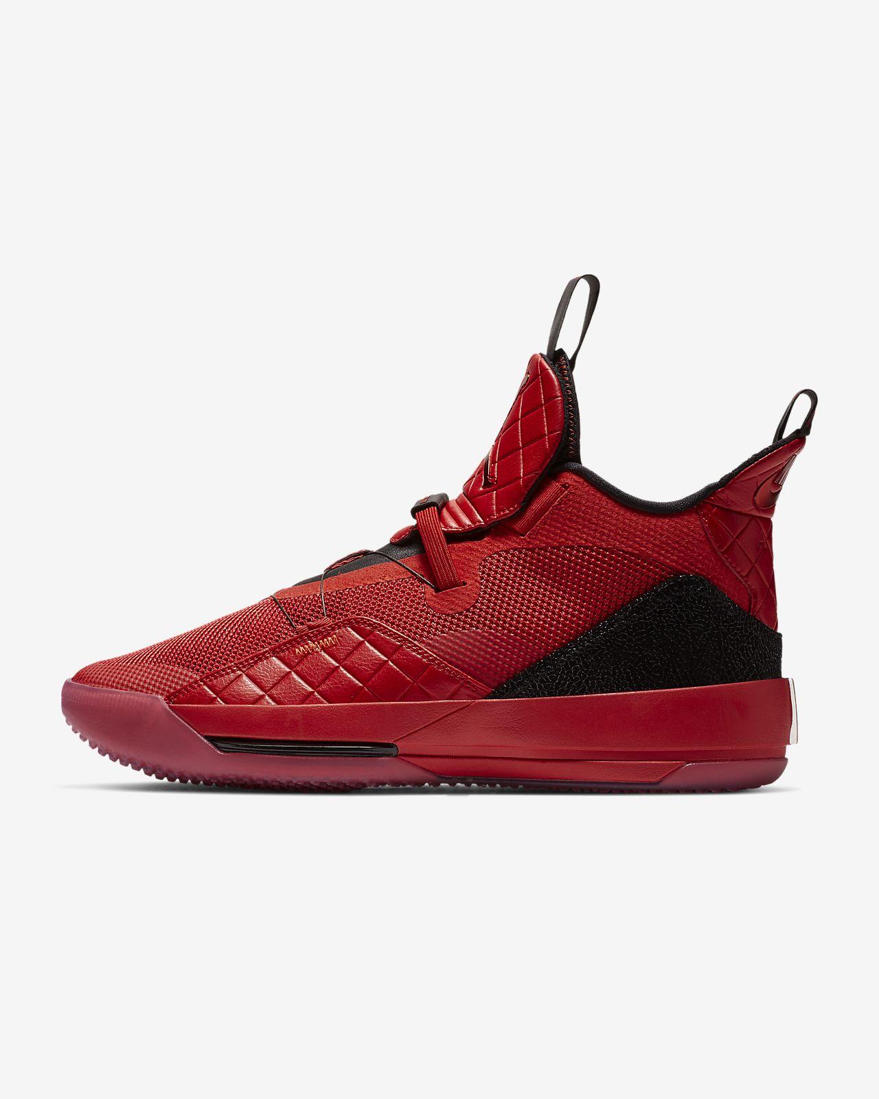 Мужские баскетбольные кроссовки Air Jordan XXXIII. Nike.com RU 3e021432f9d