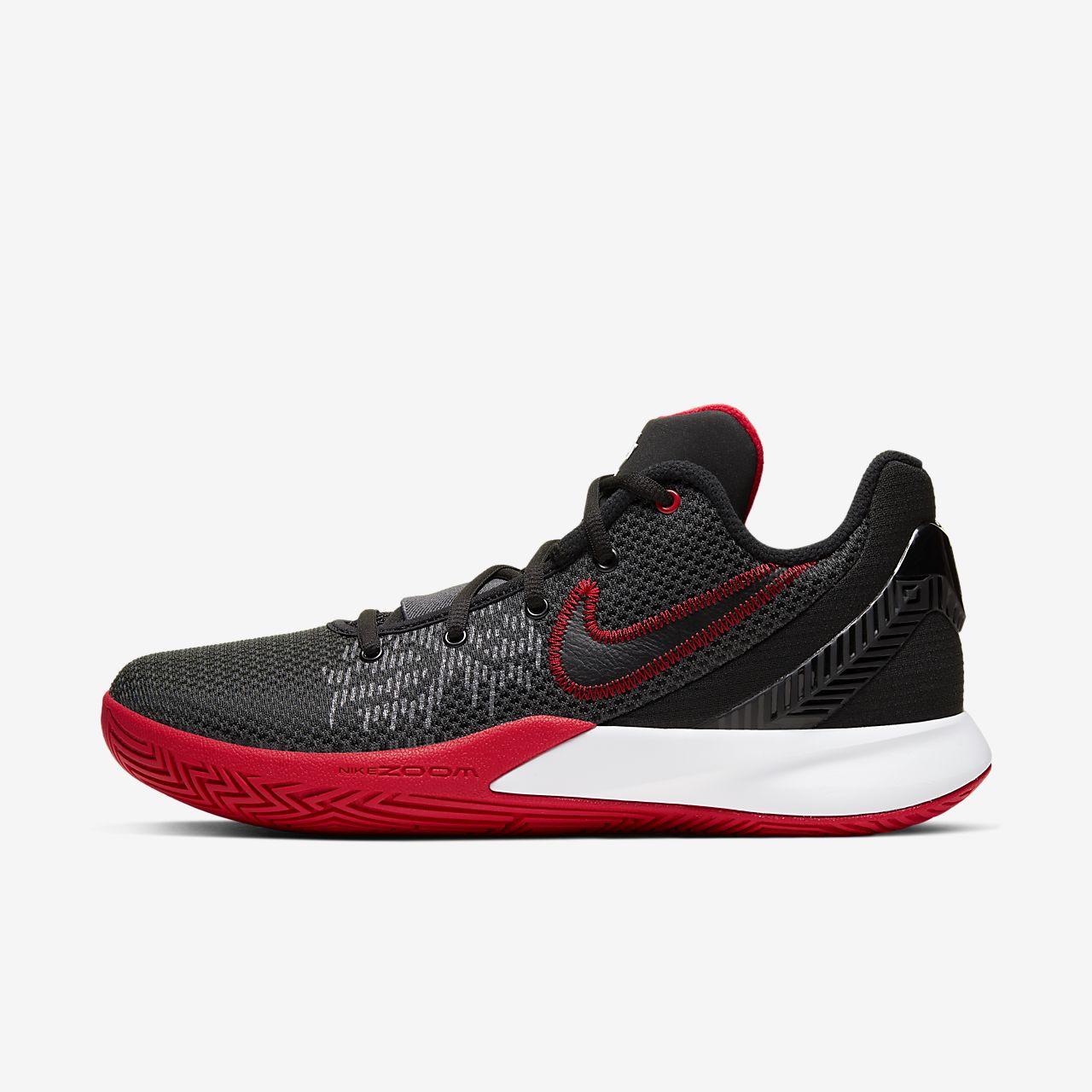 Kyrie Flytrap II EP 籃球鞋