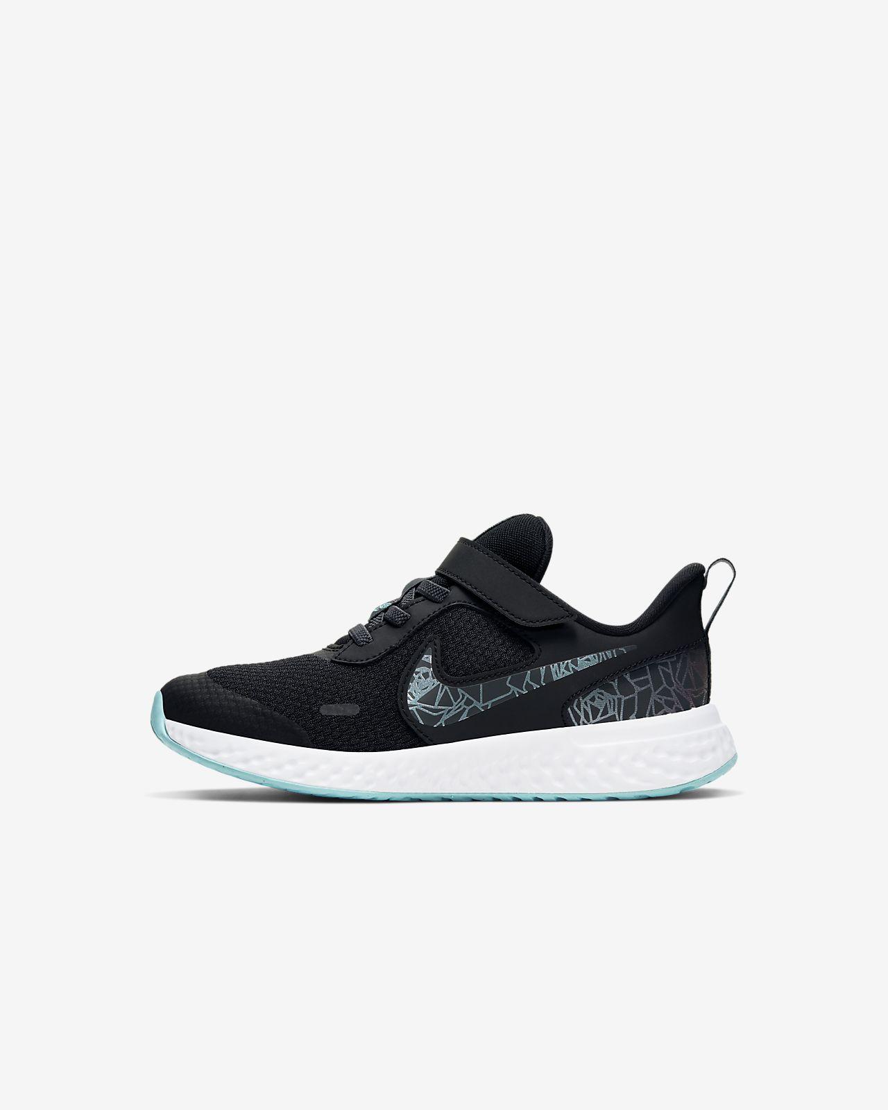Nike Revolution 5 Rebel 小童鞋款