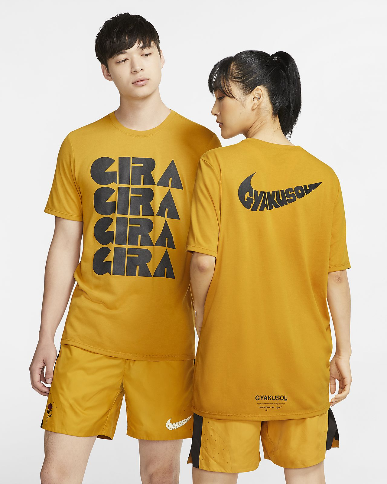 Nike x Gyakusou Men's T-Shirt