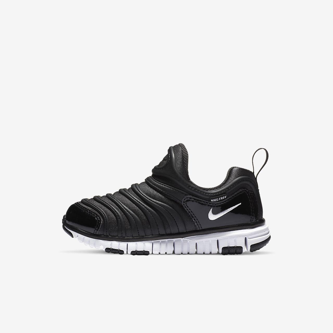 รองเท้าเด็กเล็ก Nike Dynamo Free