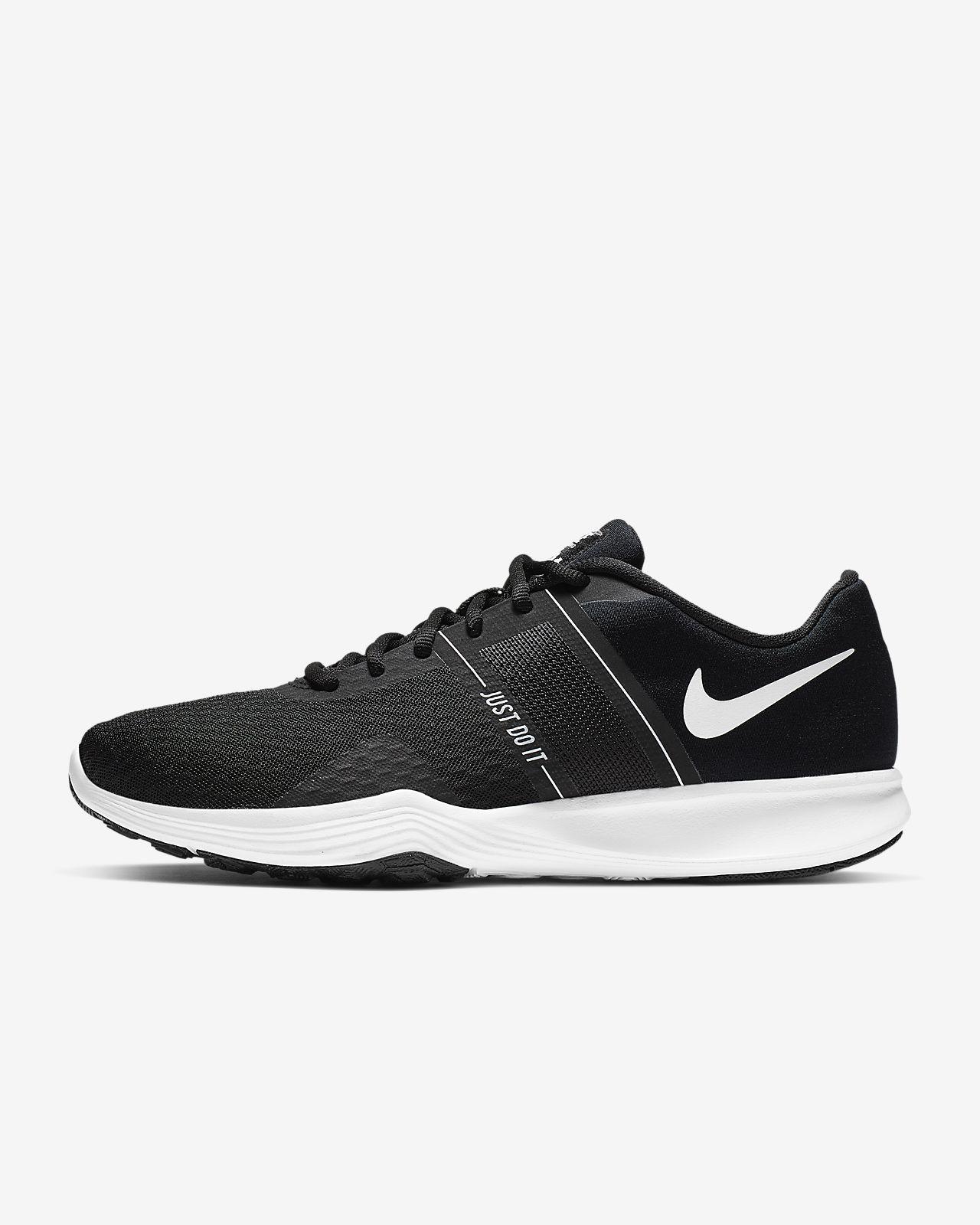 Damskie buty treningowe Nike City Trainer 2