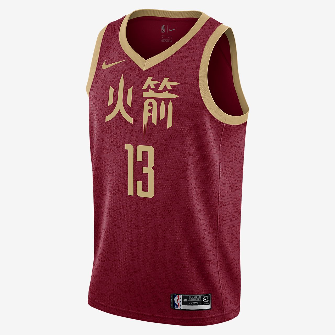 James Harden City Edition Swingman (Houston Rockets) Men's Nike NBA Connected Jersey