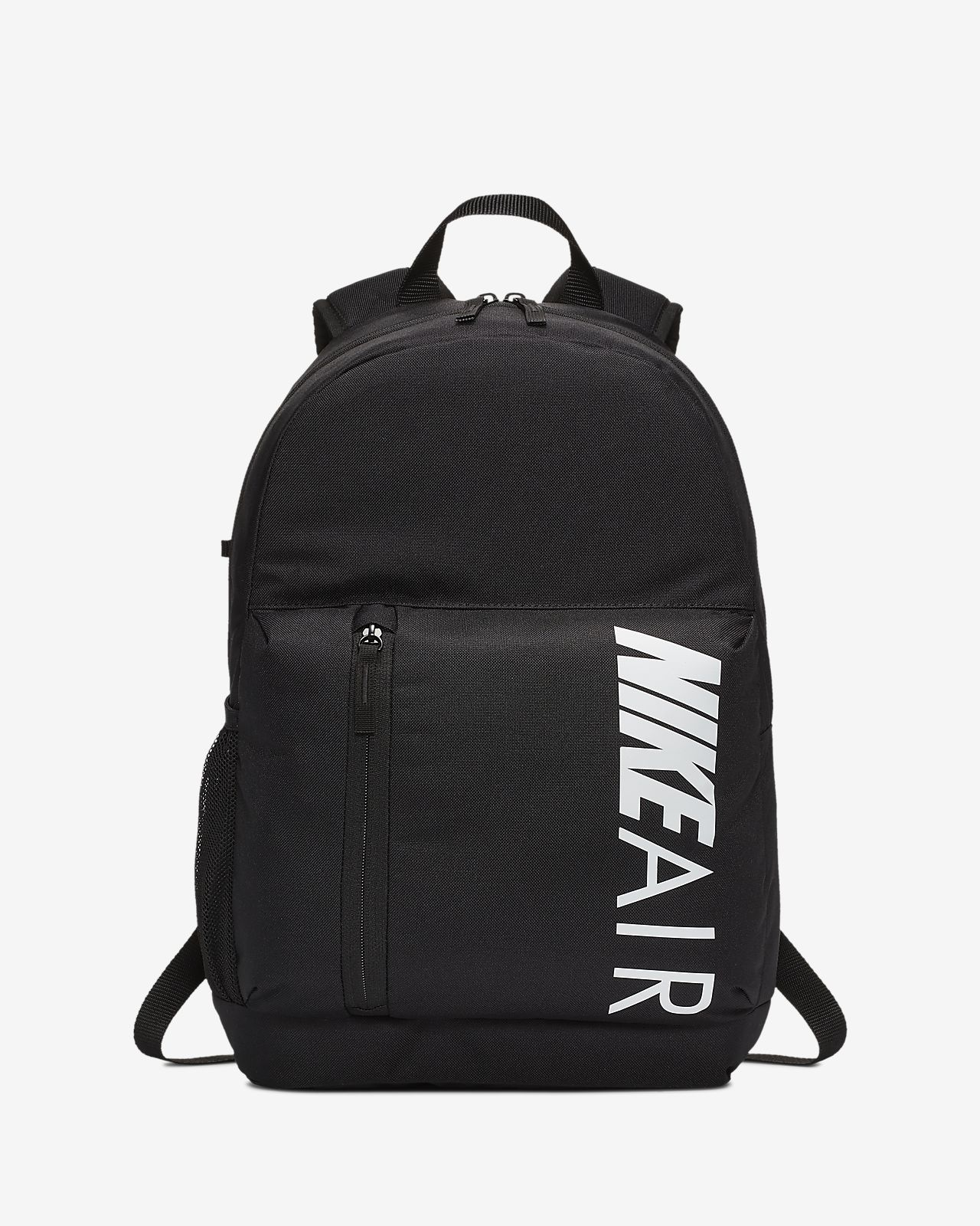 Nike Air Elemental 兒童背包