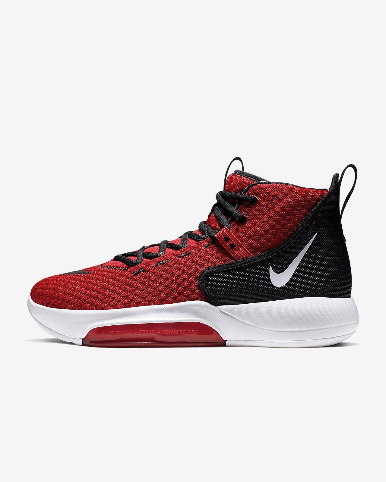 Nike Zoom Rize (Team) Basketbalschoen