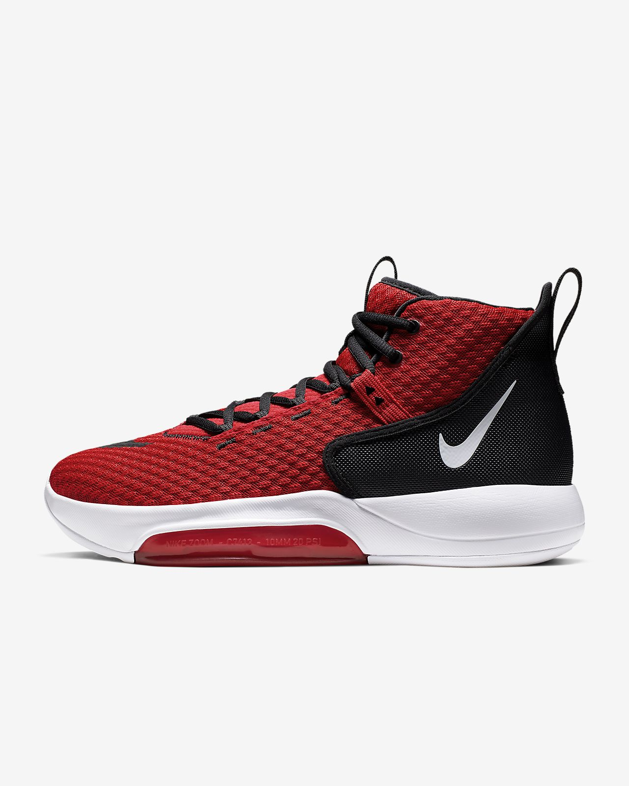 Nike Zoom Rize (Team) Zapatillas de baloncesto