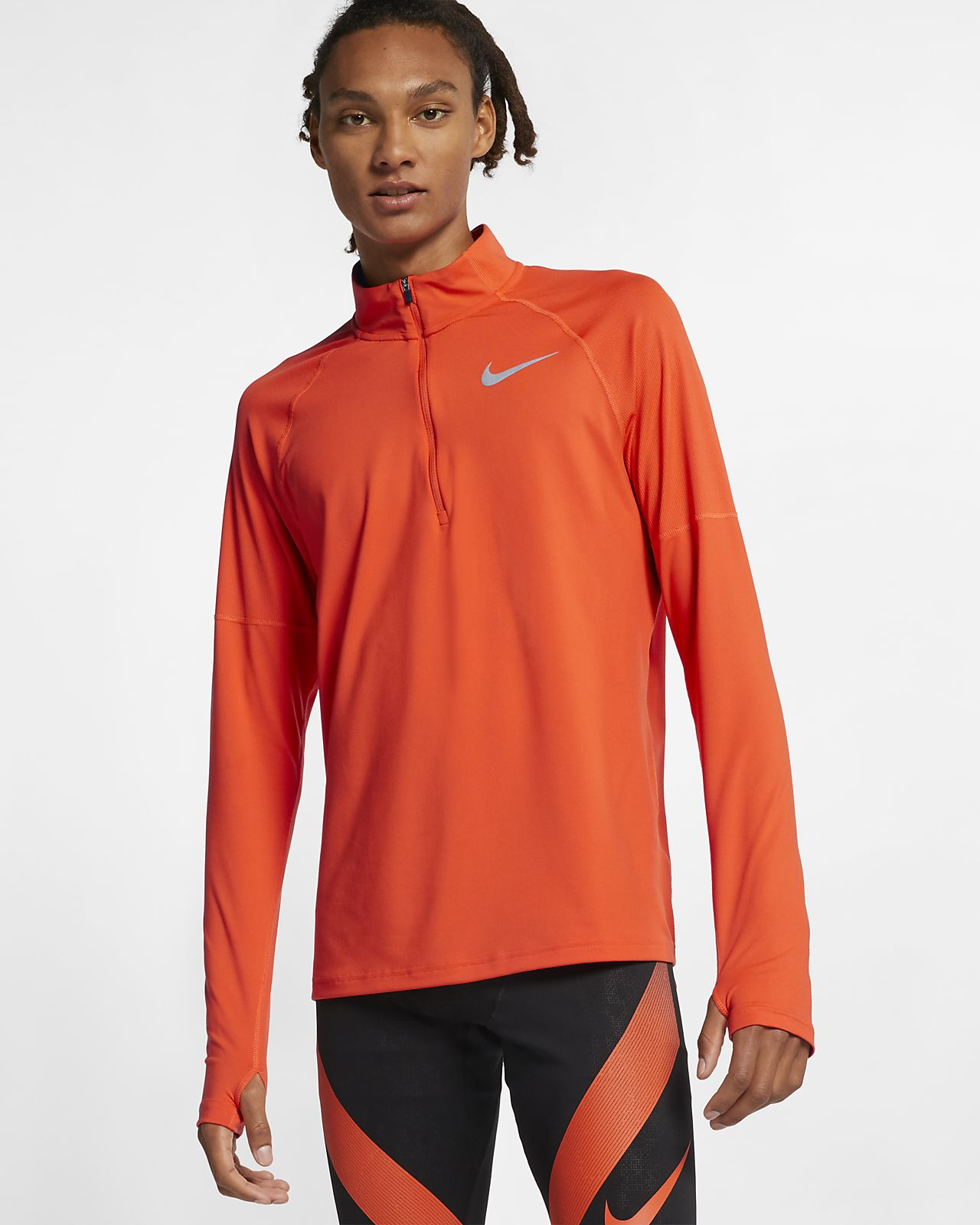 9b5d830b Nike Element Men's 1/2-Zip Running Top. Nike.com
