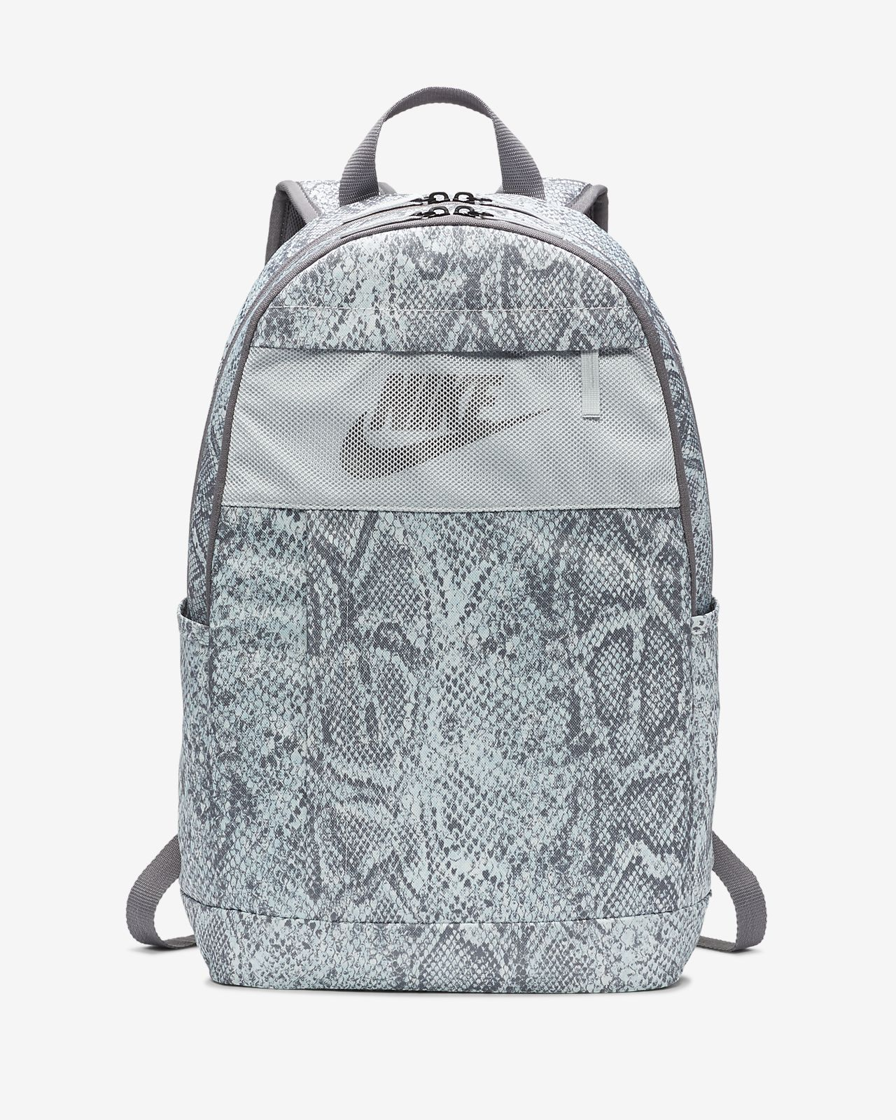 Nike 2.0 Backpack