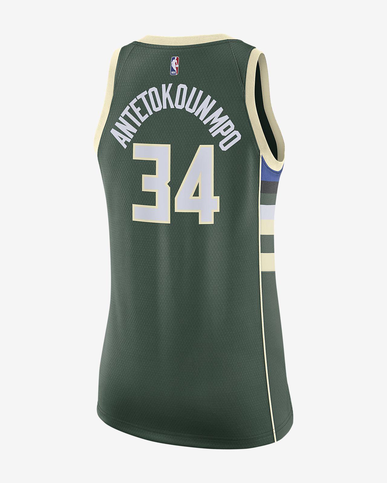 pretty nice 9366b 9ad39 Giannis Antetokounmpo Icon Edition Swingman (Milwaukee Bucks) Women's Nike  NBA Connected Jersey