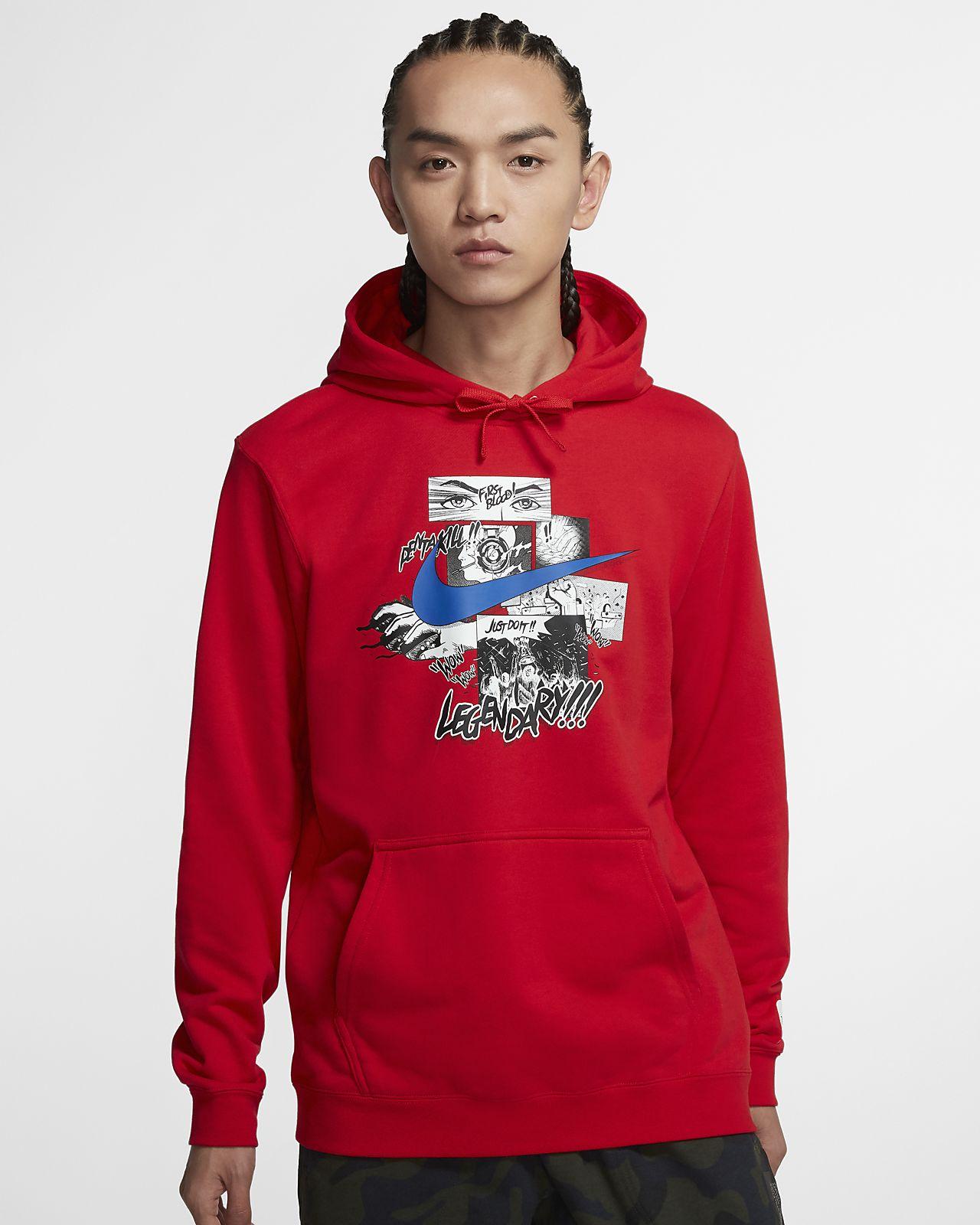 Nike X LPL 召唤师玩家男子套头连帽衫