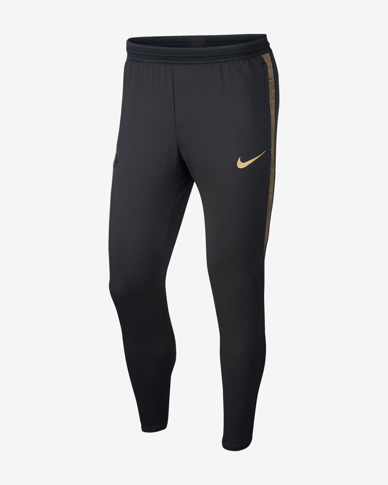 Inter Milan Strike Men's Football Pants