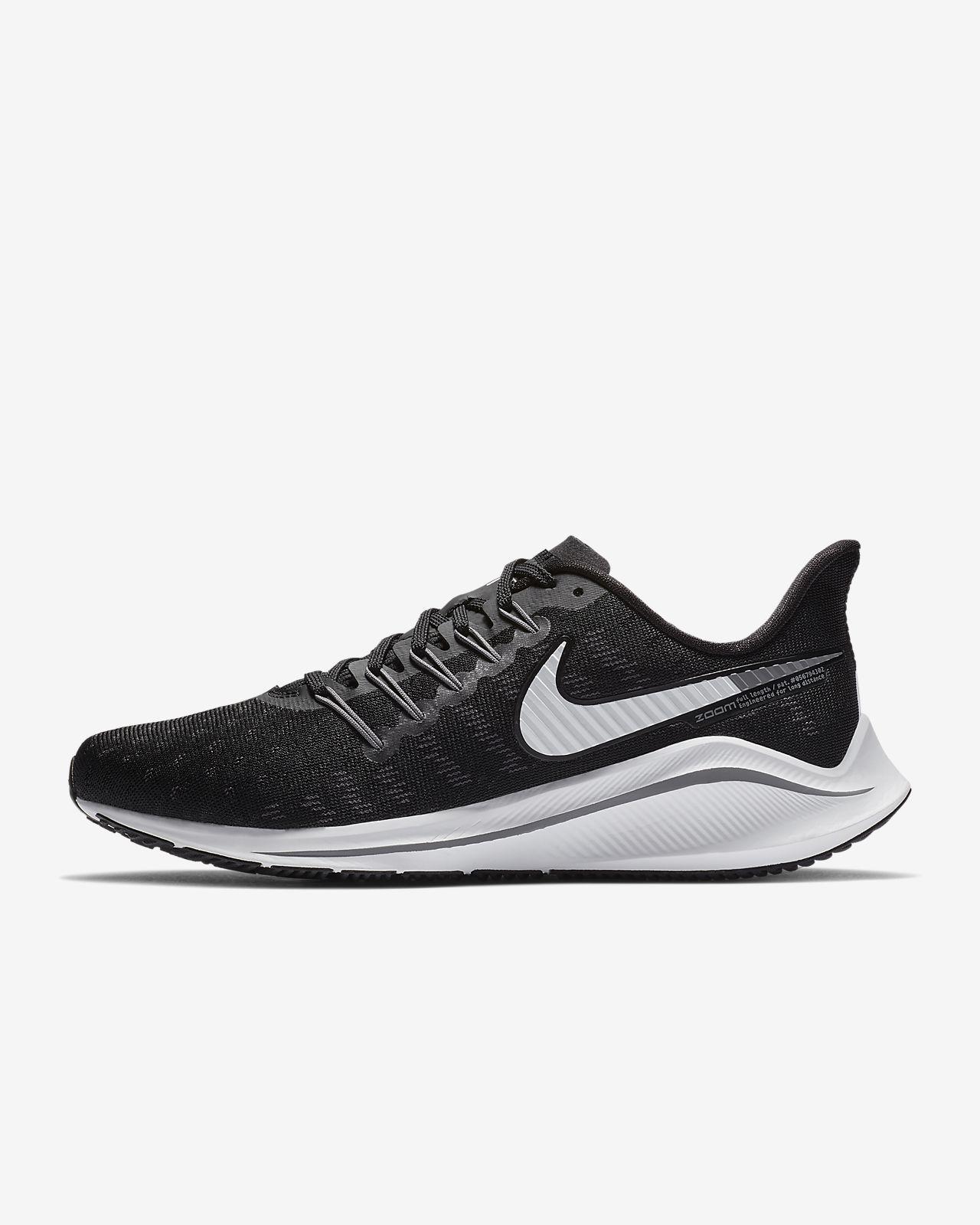 Dámská běžecká bota Nike Air Zoom Vomero 14 (širší provedení)