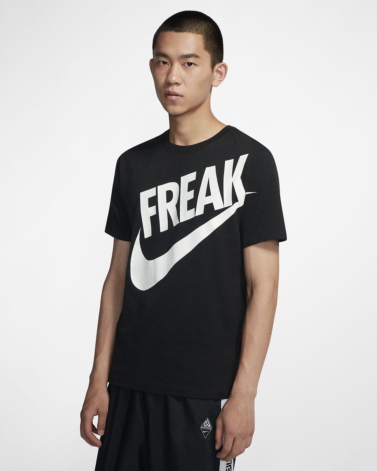 เสื้อยืดบาสเก็ตบอลผู้ชาย Giannis Nike Dri-FIT