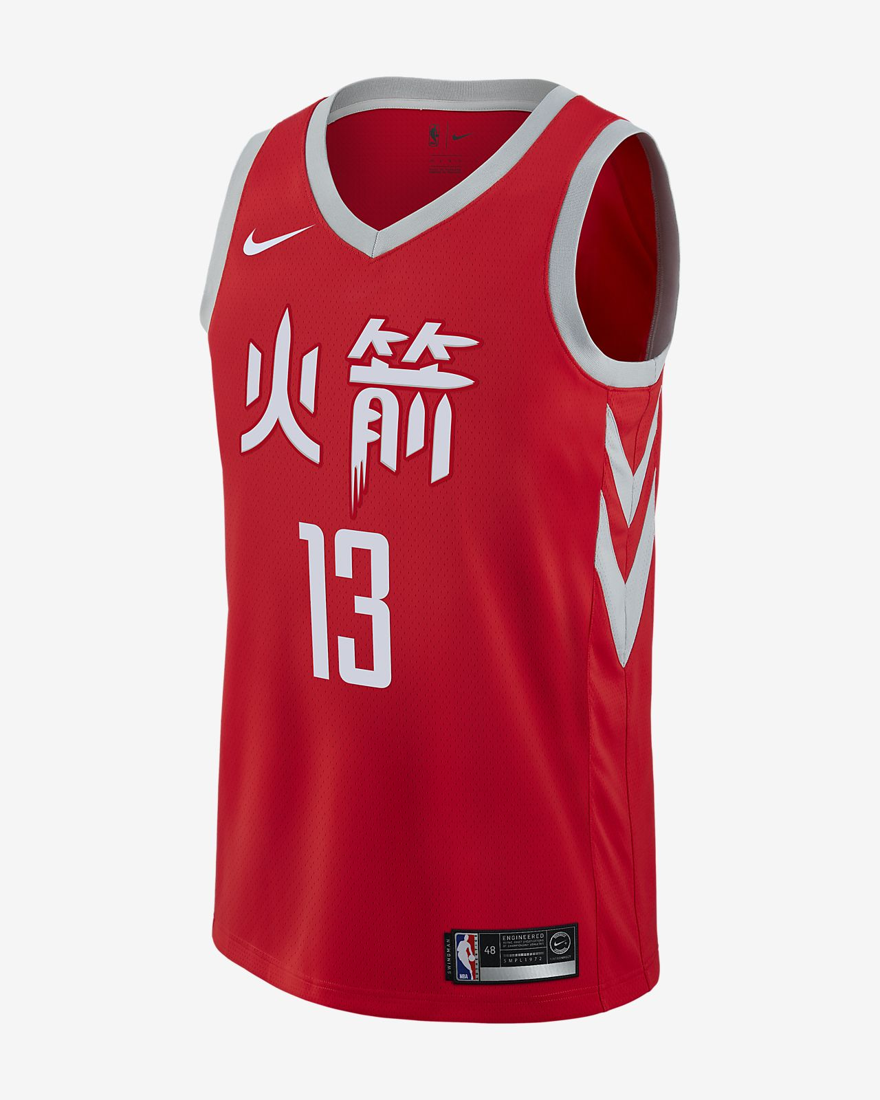 reputable site 913d3 3ae95 James Harden City Edition Swingman Jersey (Houston Rockets) Men's Nike NBA  Connected Jersey