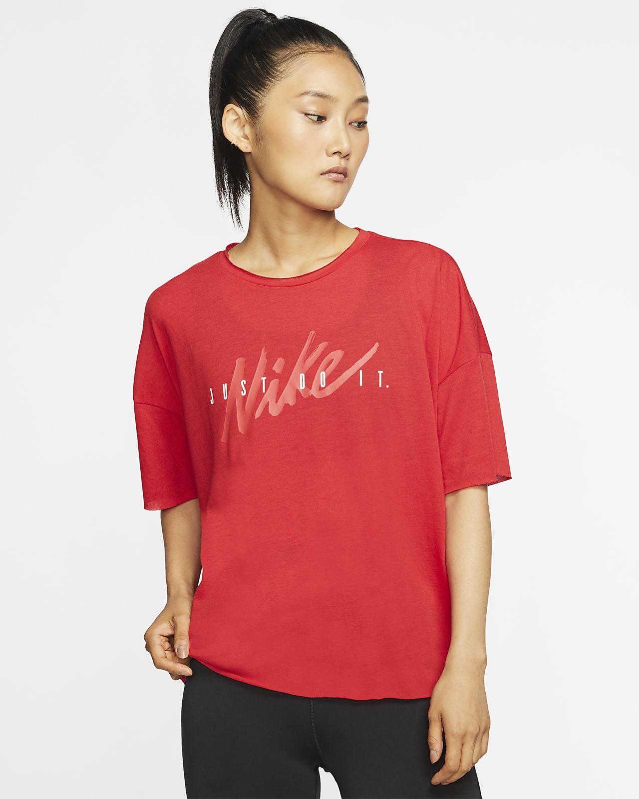 Nike Dri-FIT Women's Short-Sleeve Training Top