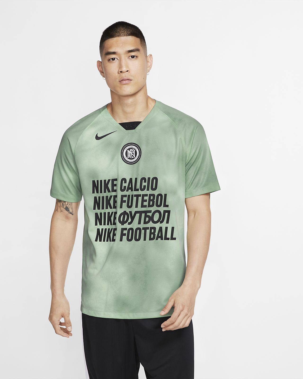 online retailer 75599 2252d Nike F.C. Away Men's Soccer Jersey