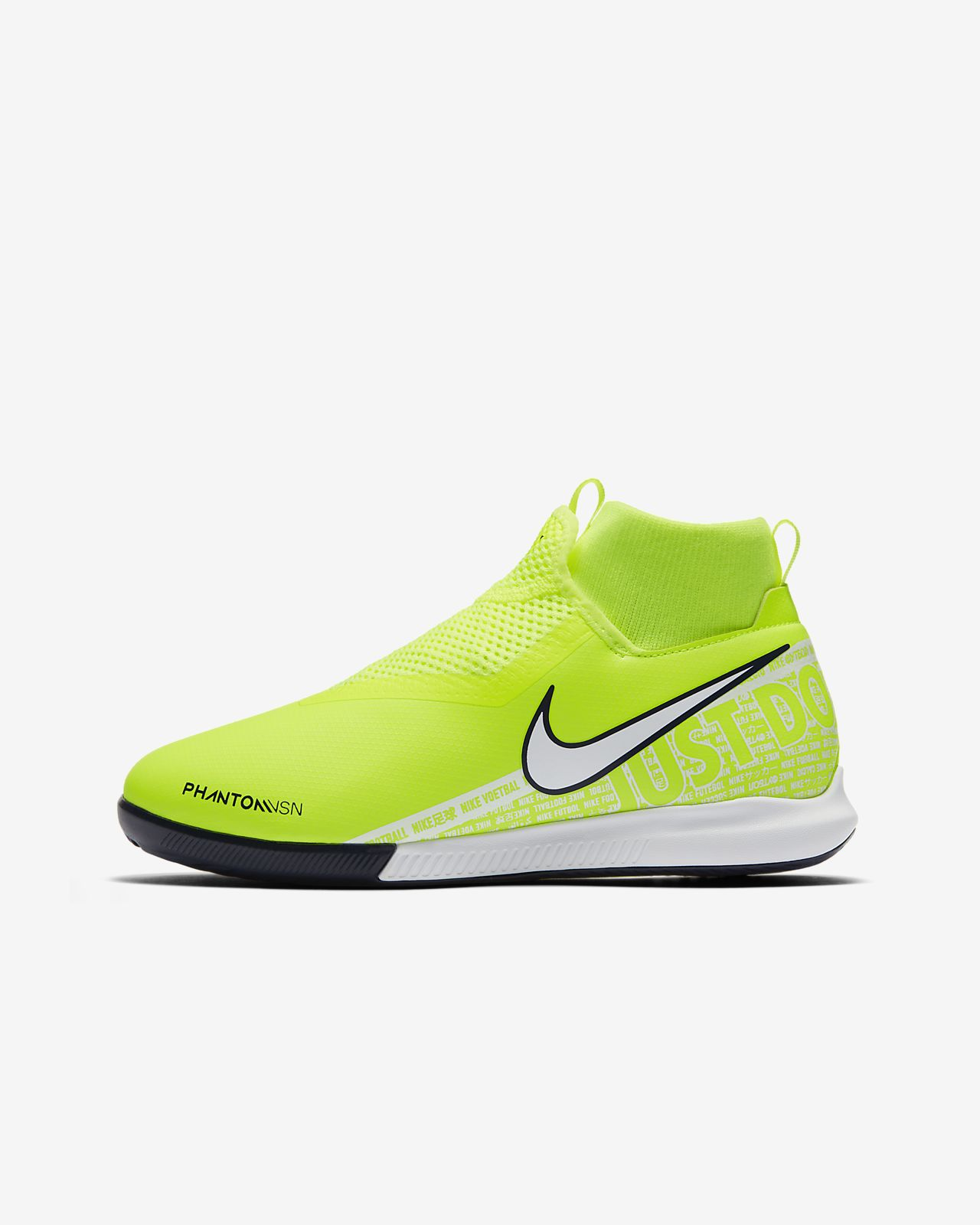 chaussure foot salle enfant nike