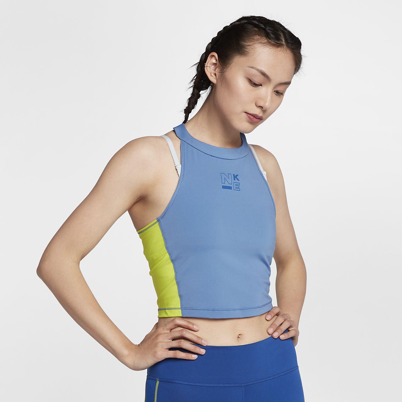 Nike Pro 女子训练背心