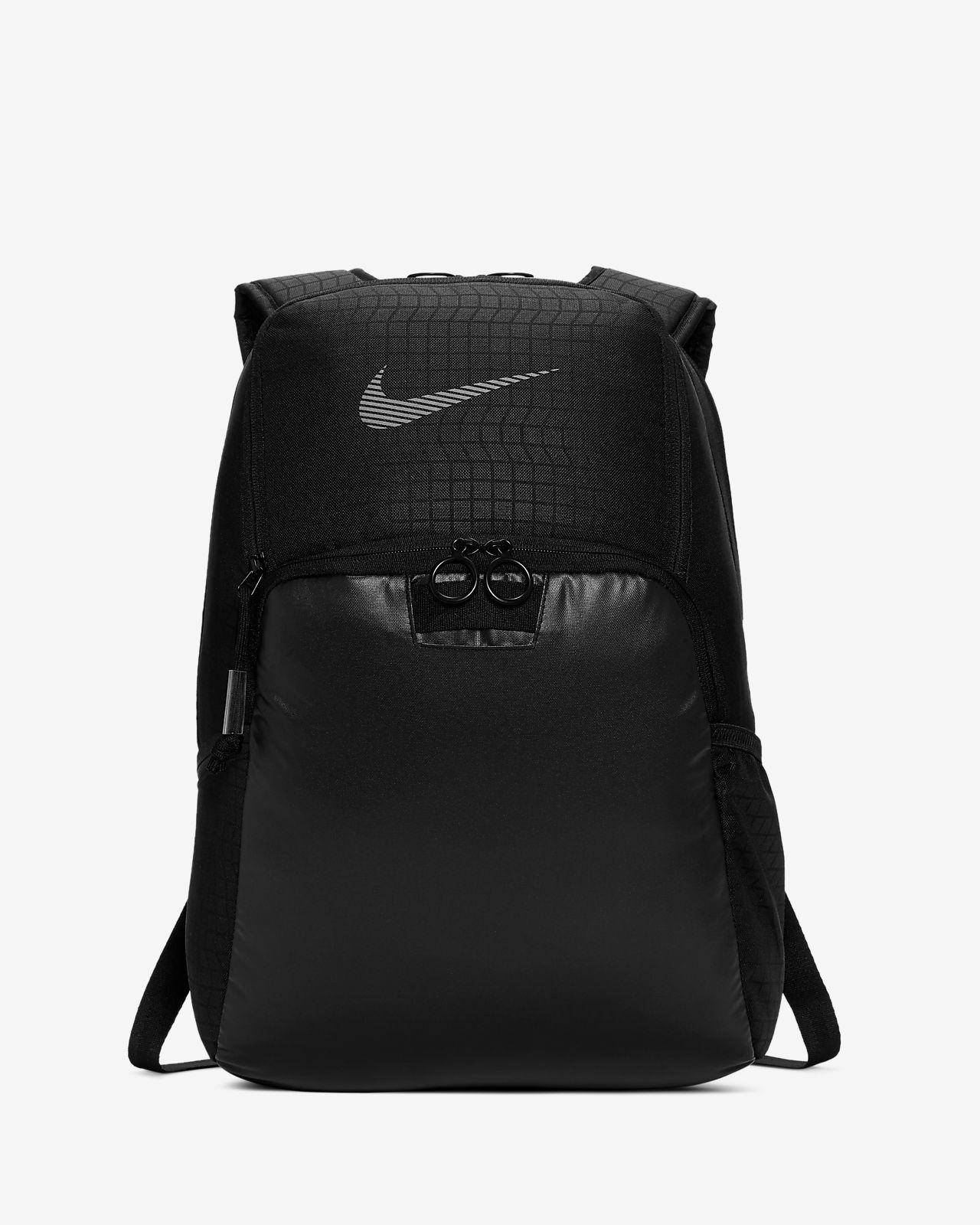 Nike Brasilia Mesh treningsryggsekk til vinteren