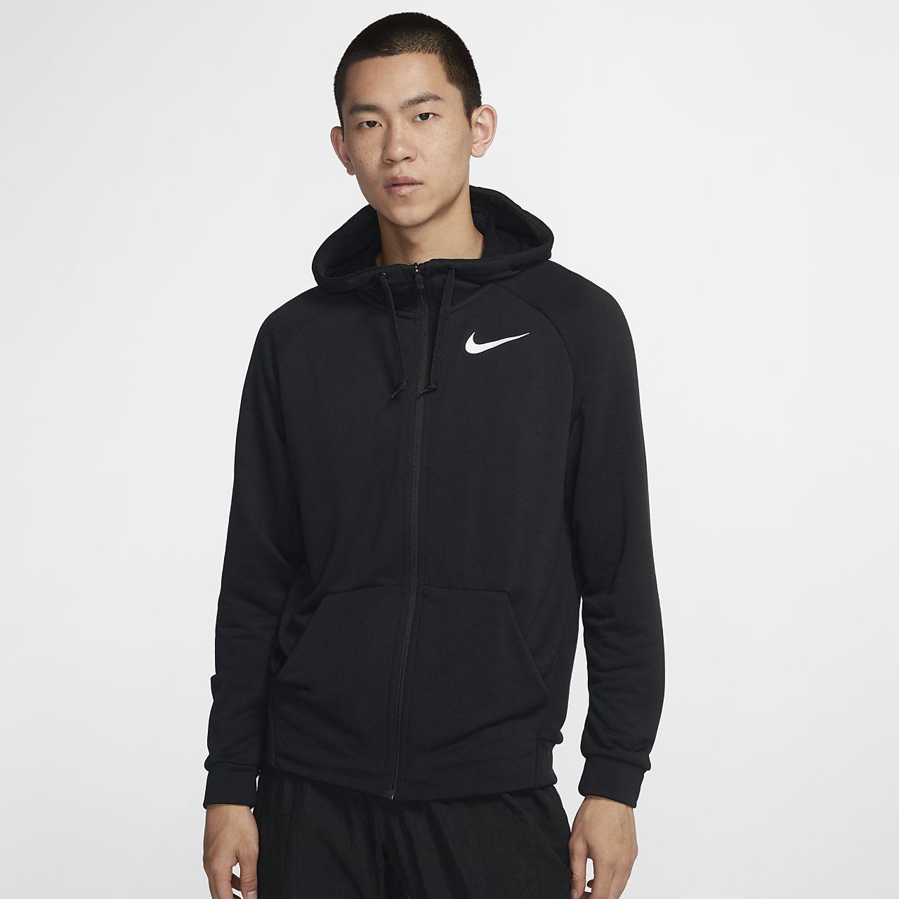 Nike Dri-FIT 男子连帽针织训练上衣