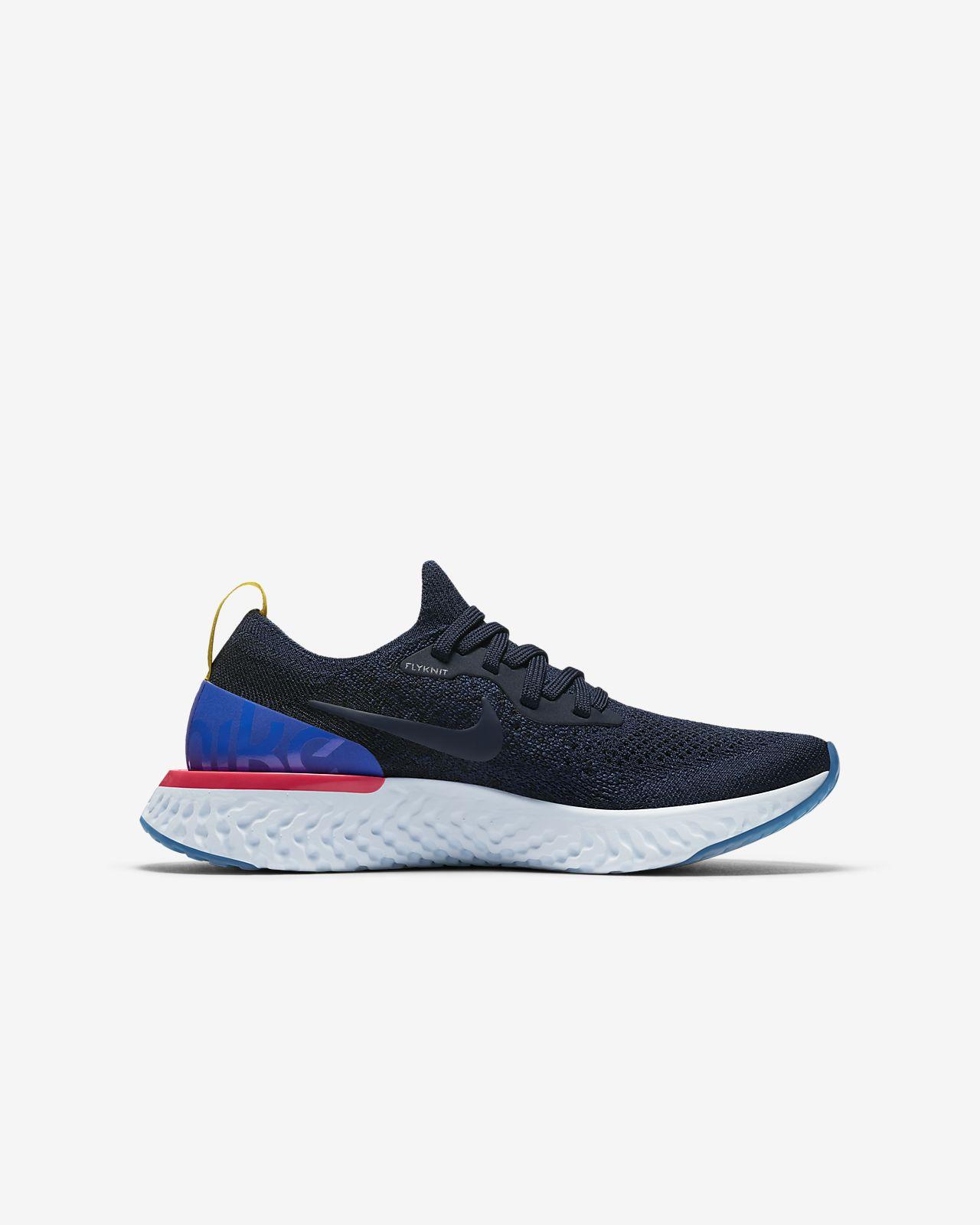 Gris Nike Baskets Nike Quartier De La Cour RfT88UXP