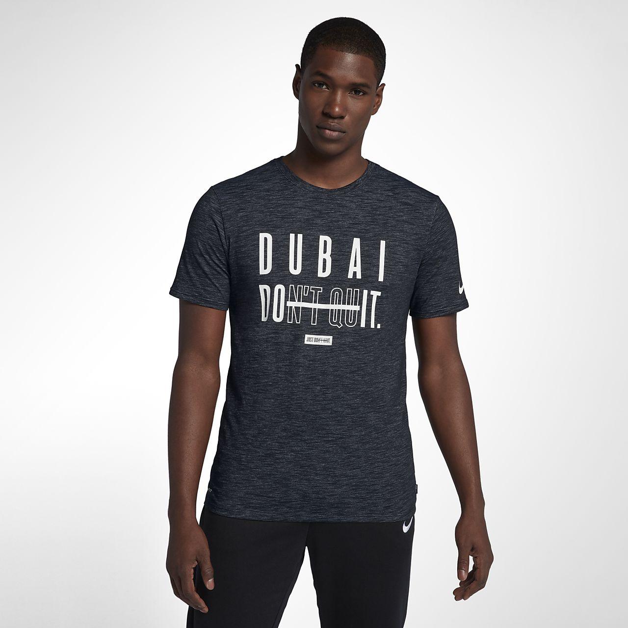Nike Dri-FIT (Dubai) Men's Training T-Shirt