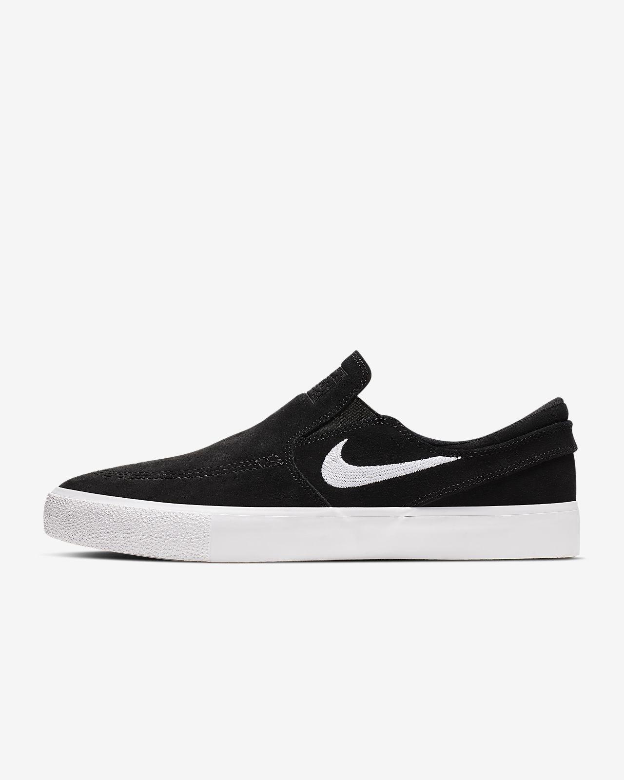 Nike SB Lunar Stefan Janoski Mid Skate Shoes Review