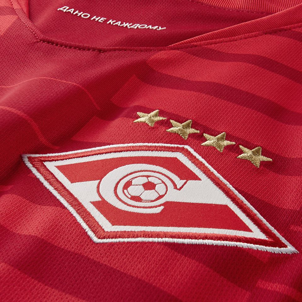 2018/19 Spartak Moscow Stadium Home Kit
