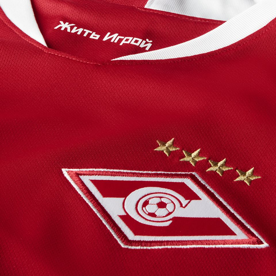 SPARTAK MOSCOW 2019/20 Stadium Home Jersey