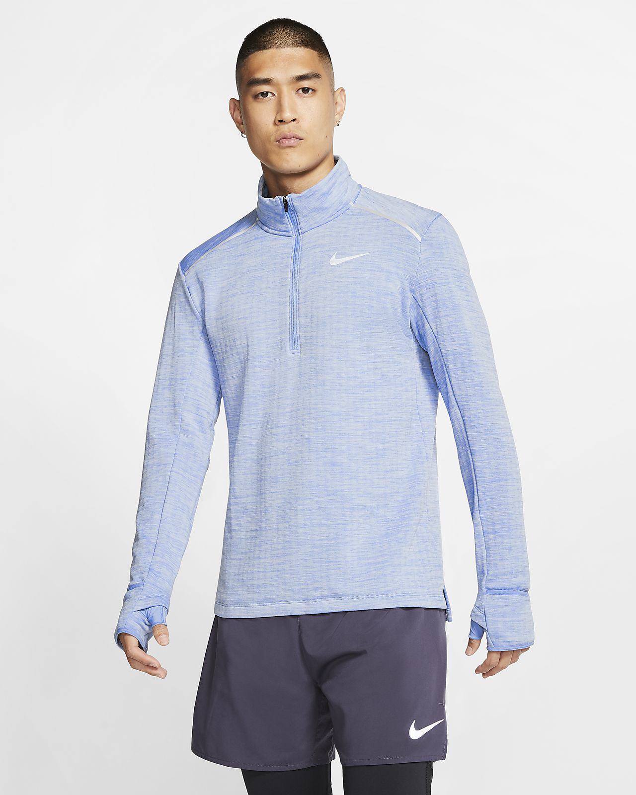 Nike Therma Sphere Element 3.0 Men's 1/2-Zip Running Top