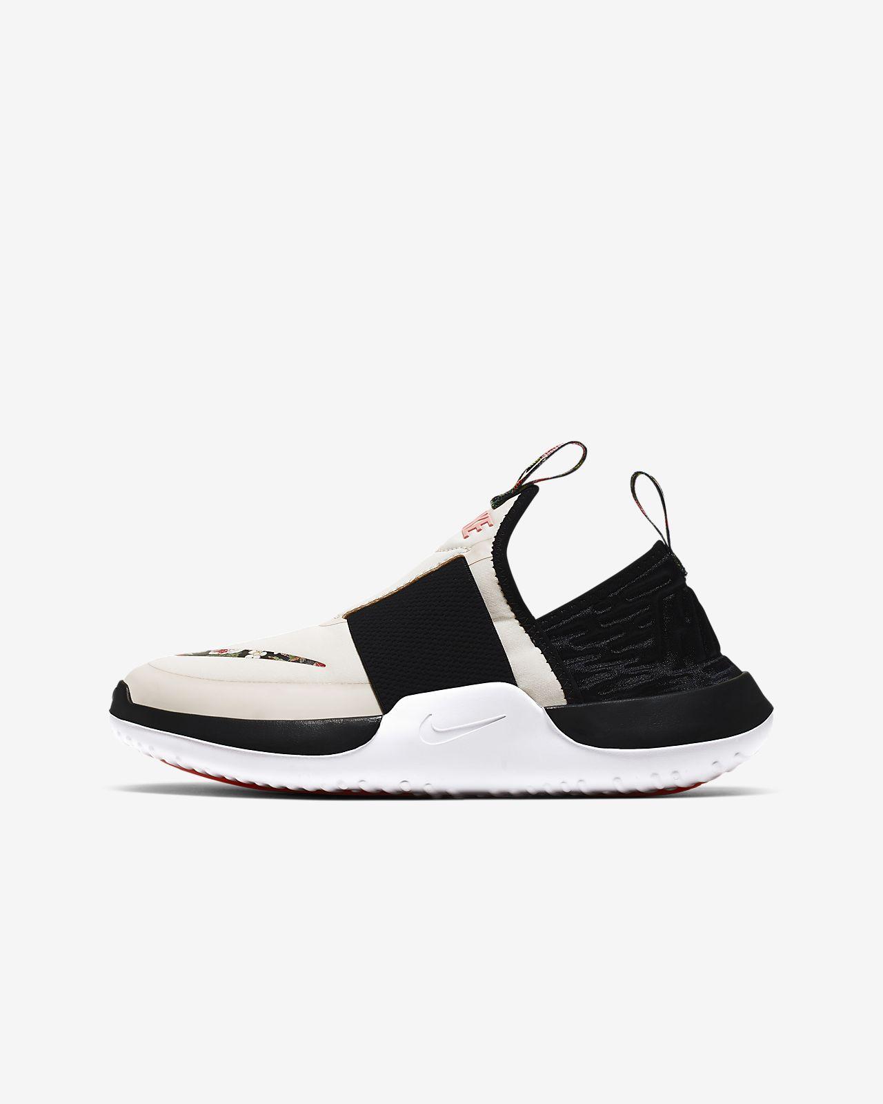 Nike NitrofloVF (GS)大童运动童鞋