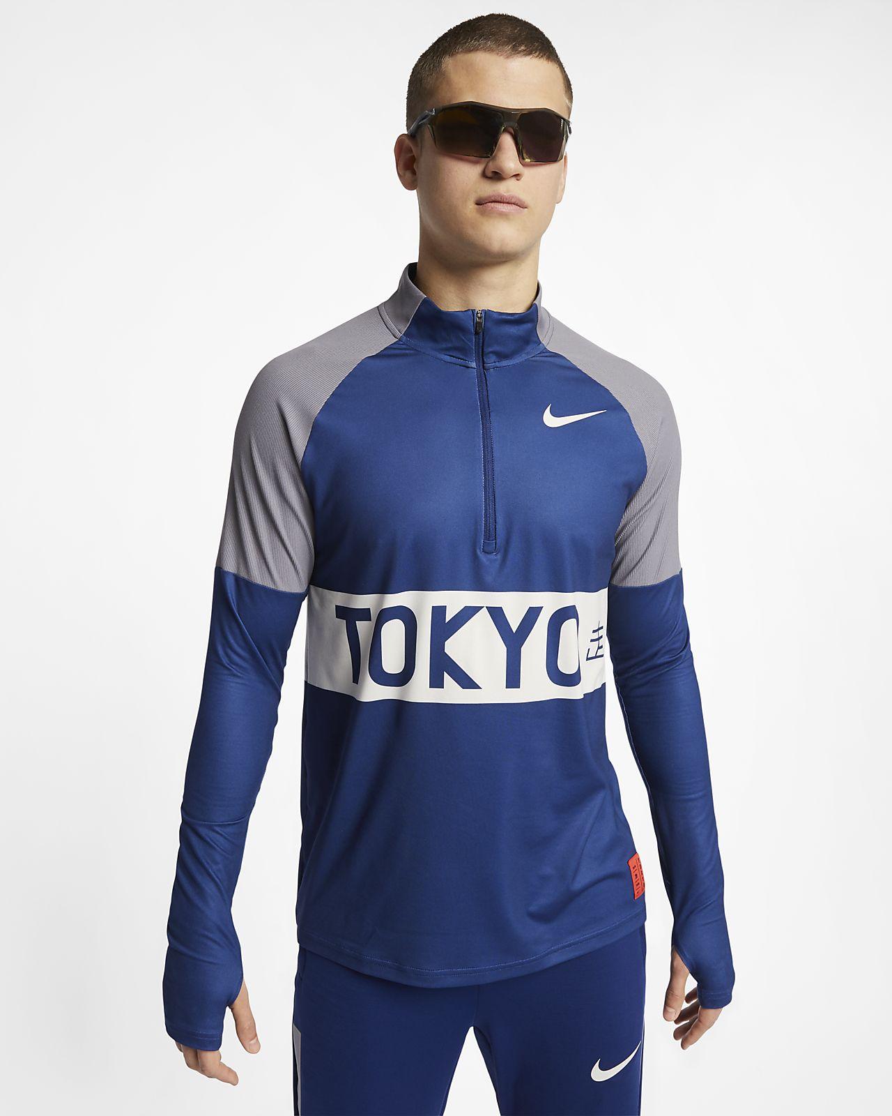 Nike Camiseta de running con media cremallera - Hombre