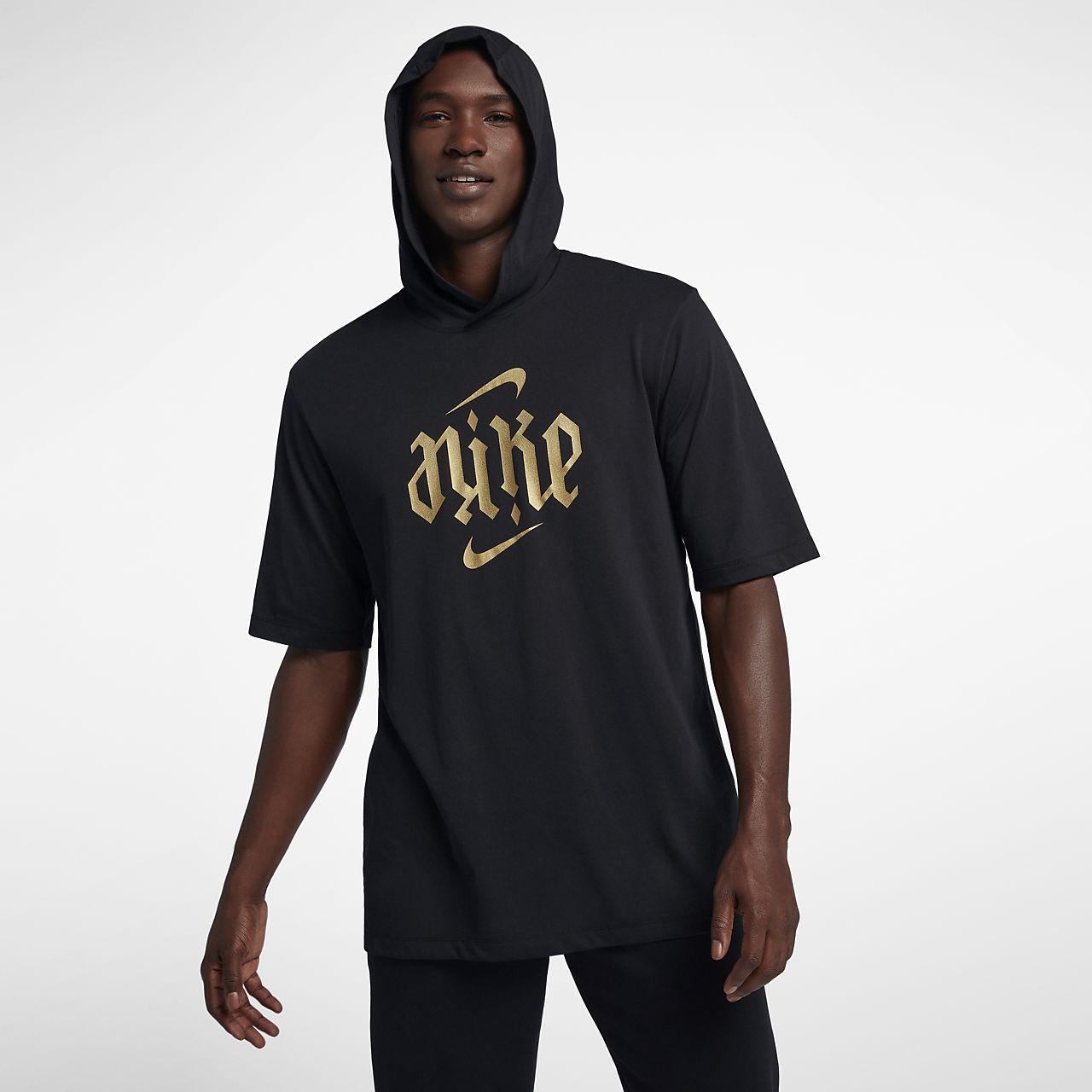 Nike Dri-FIT Men's Hooded Basketball T-Shirt