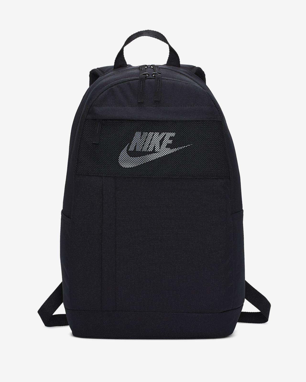 Рюкзак Nike LBR