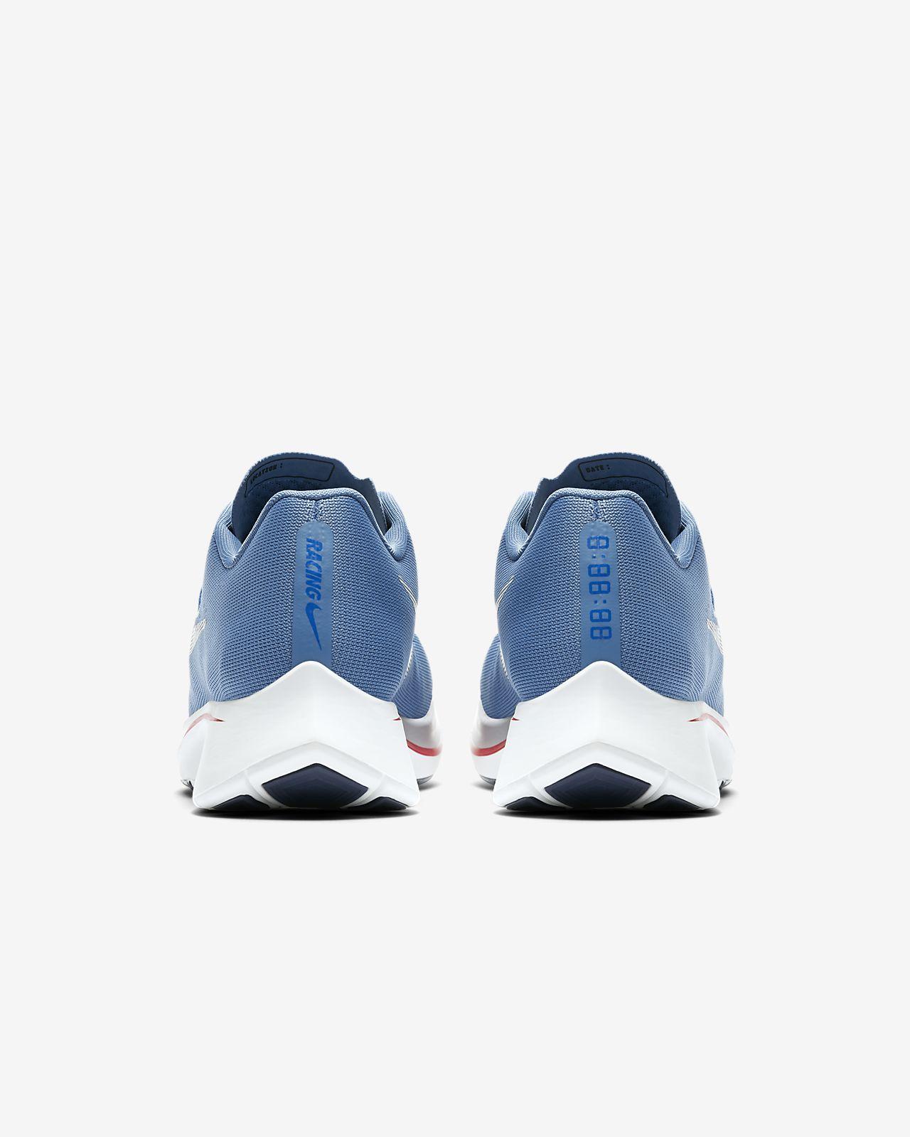 Nike Elite SI Trainers Mens Trainers Shop Mens Trainers COLOUR-blue/navy