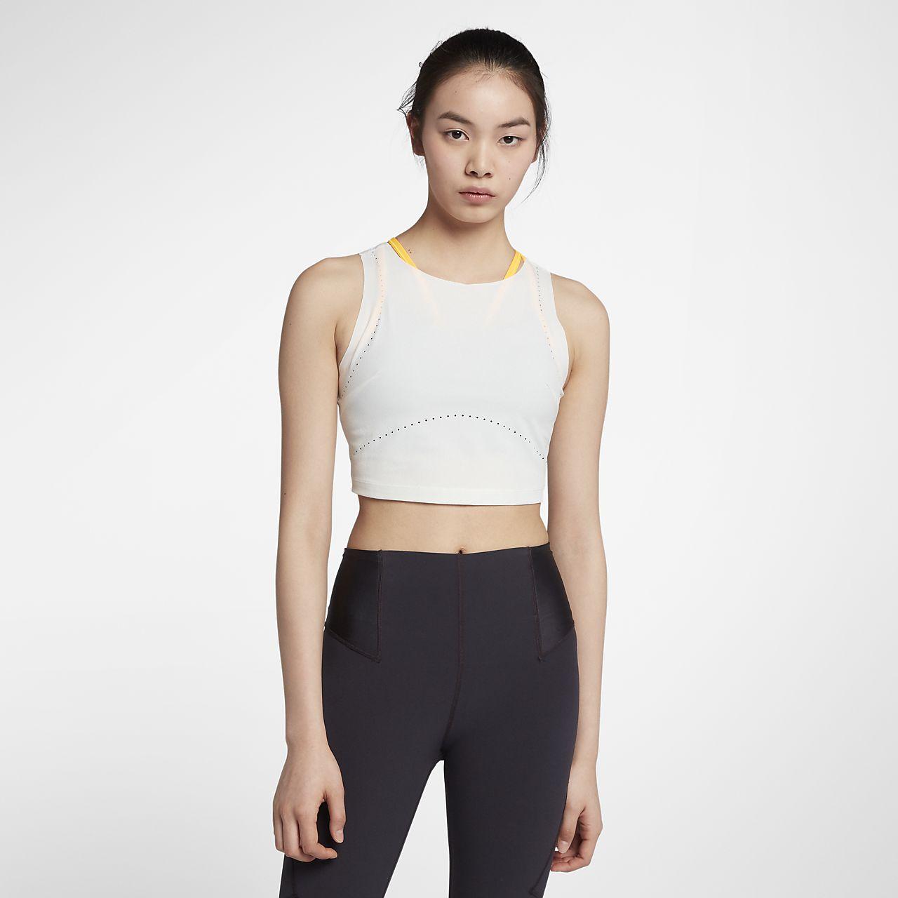 Nike Women's Training Tank