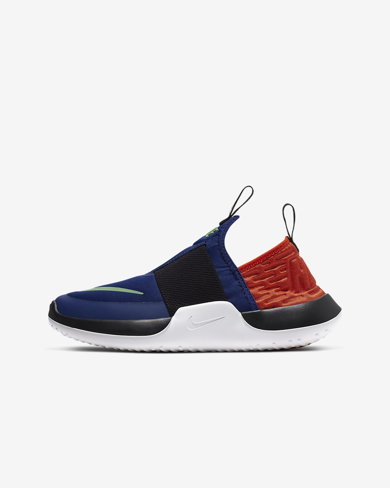 Nike Nitroflo Big Kids' Shoe