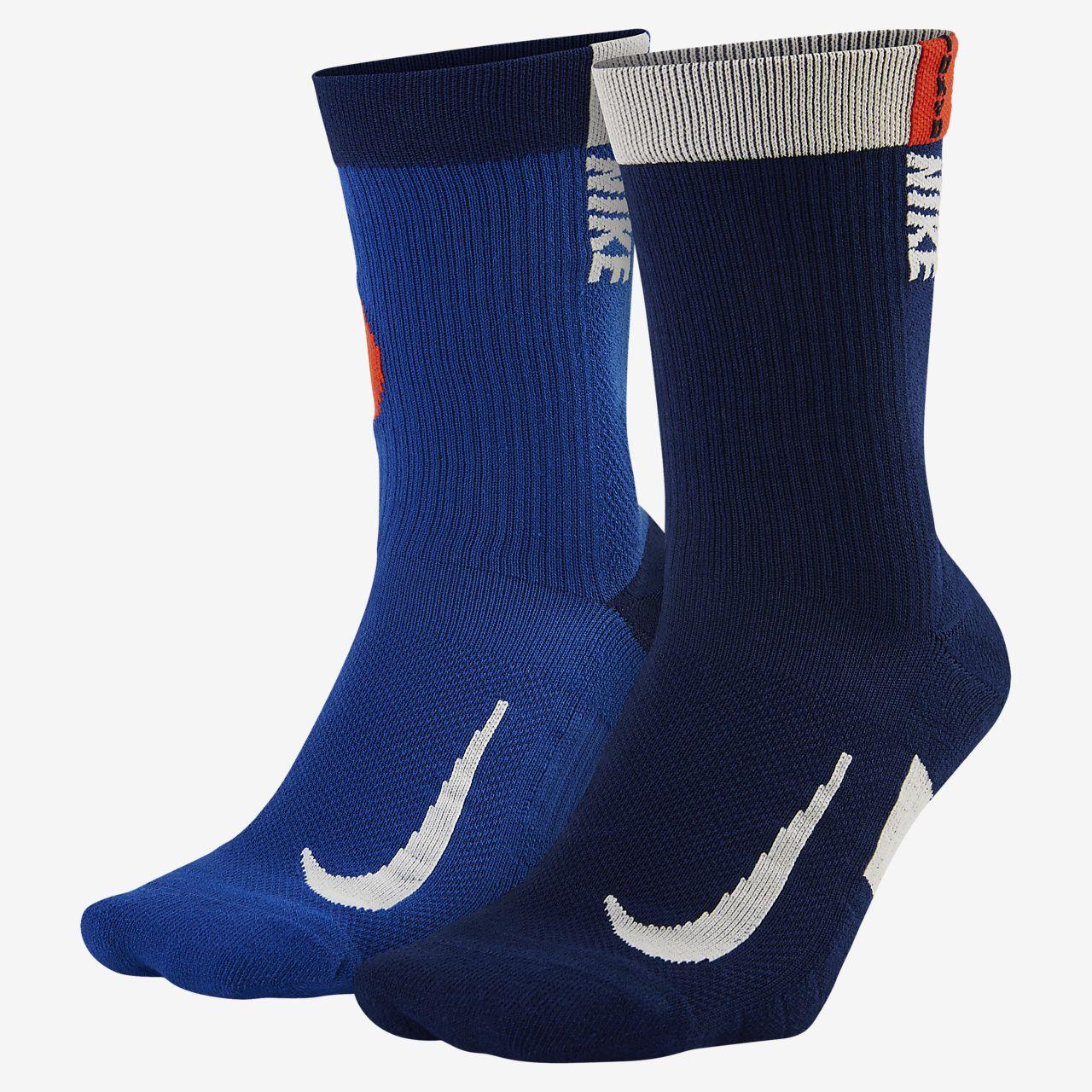 Chaussettes de running mi-mollet Nike Multiplier (2 paires)