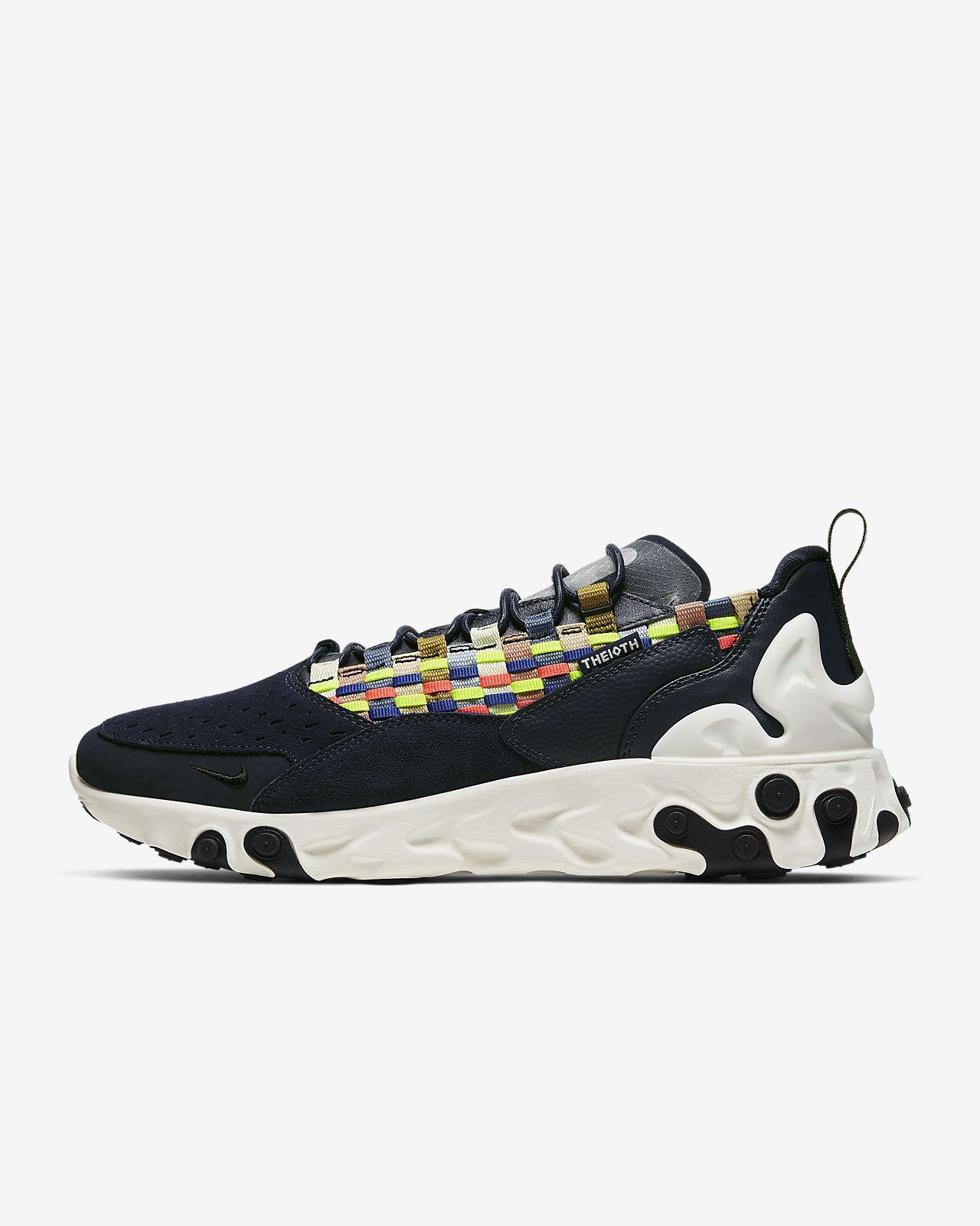 Nike React Sertu Men's Shoe