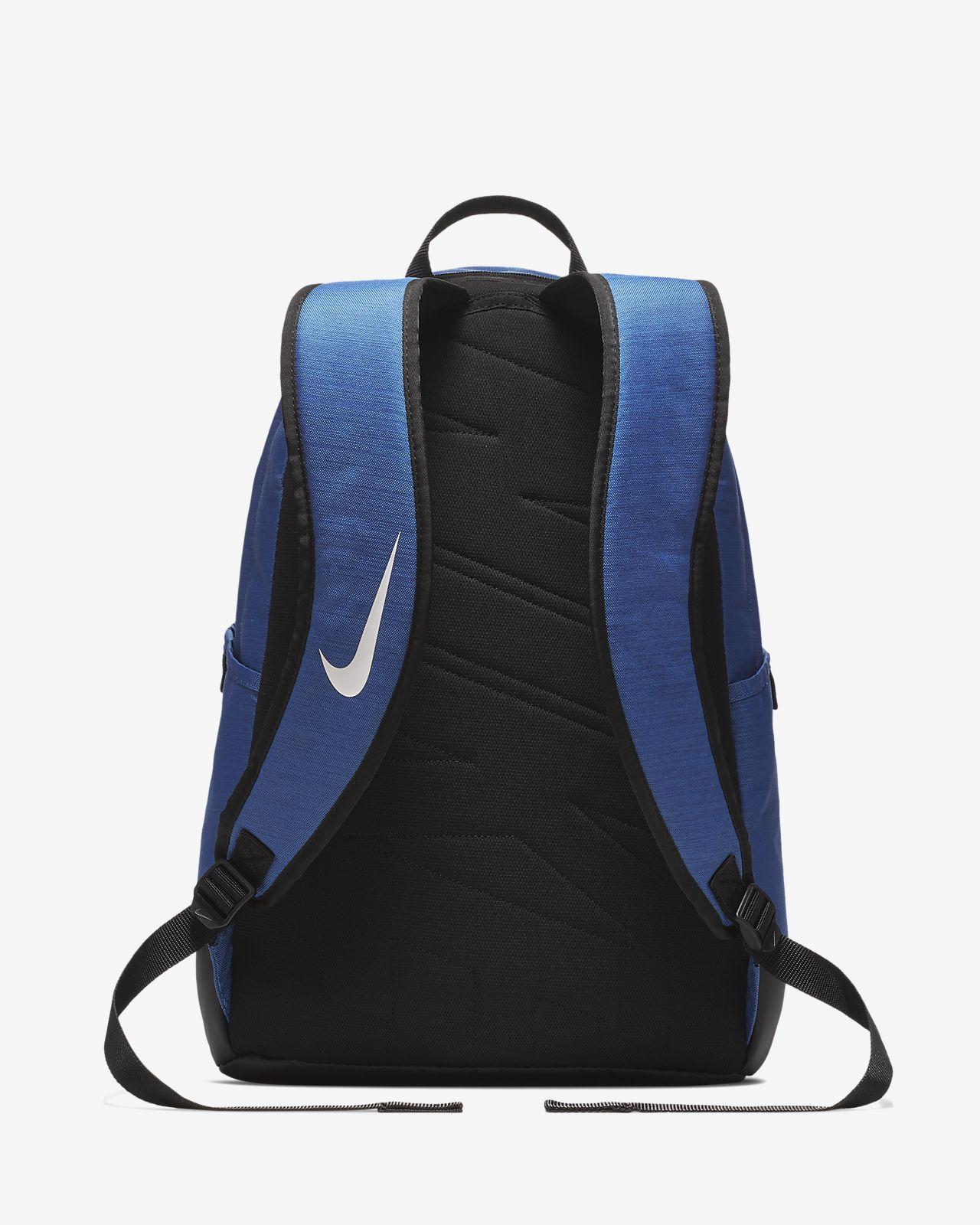 5cab48d9b06 Nike Brasilia Training Backpack (Extra Large)